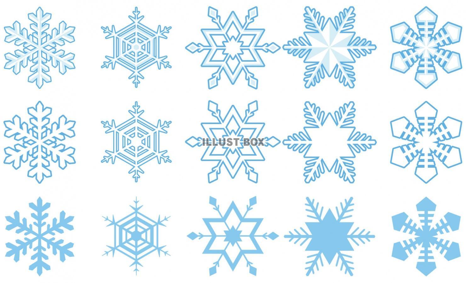 無料イラスト 雪の結晶
