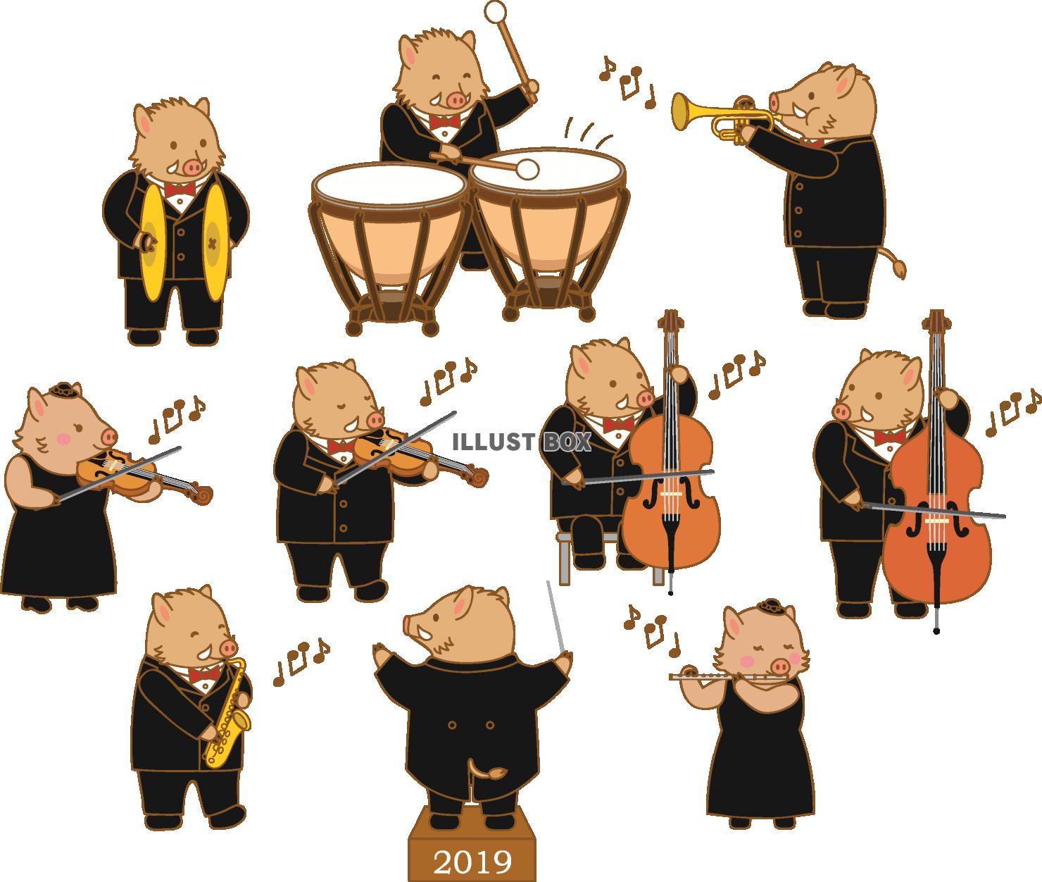 無料イラスト いのししオーケストラセット
