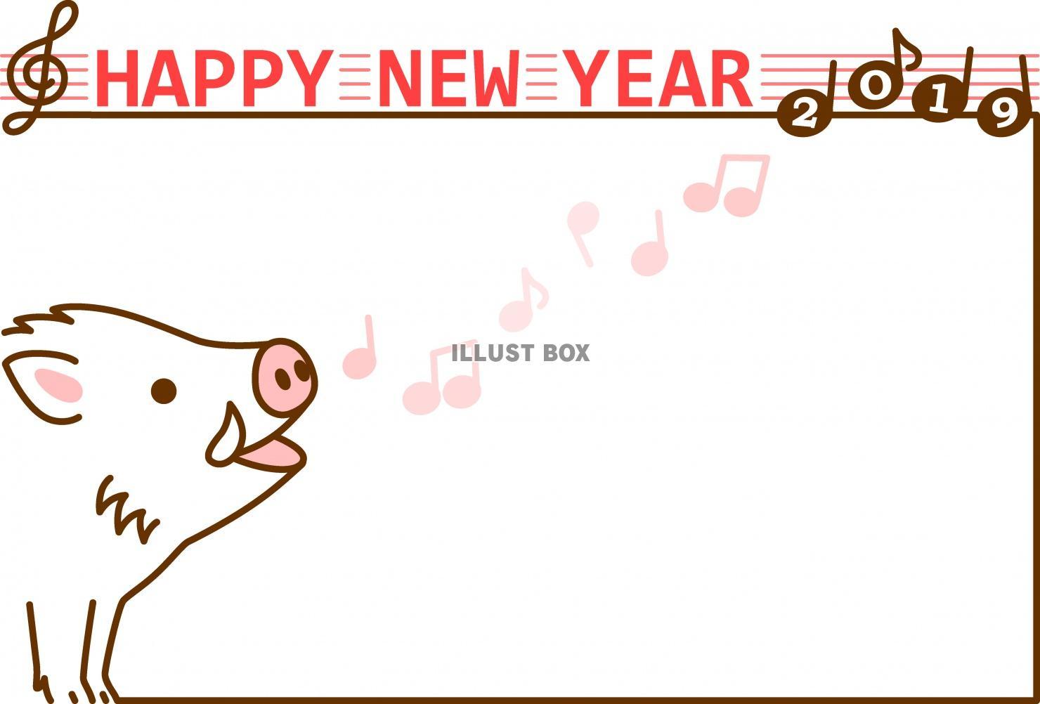 無料イラスト 年賀状用いのしし音楽のフレーム