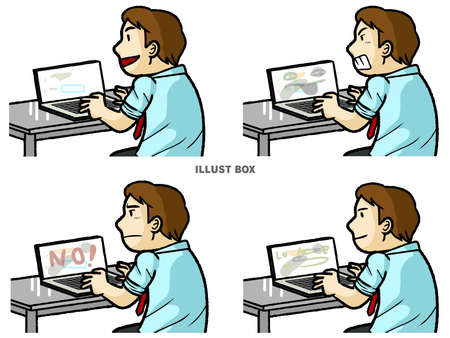 無料イラスト パソコン仕事の表情集