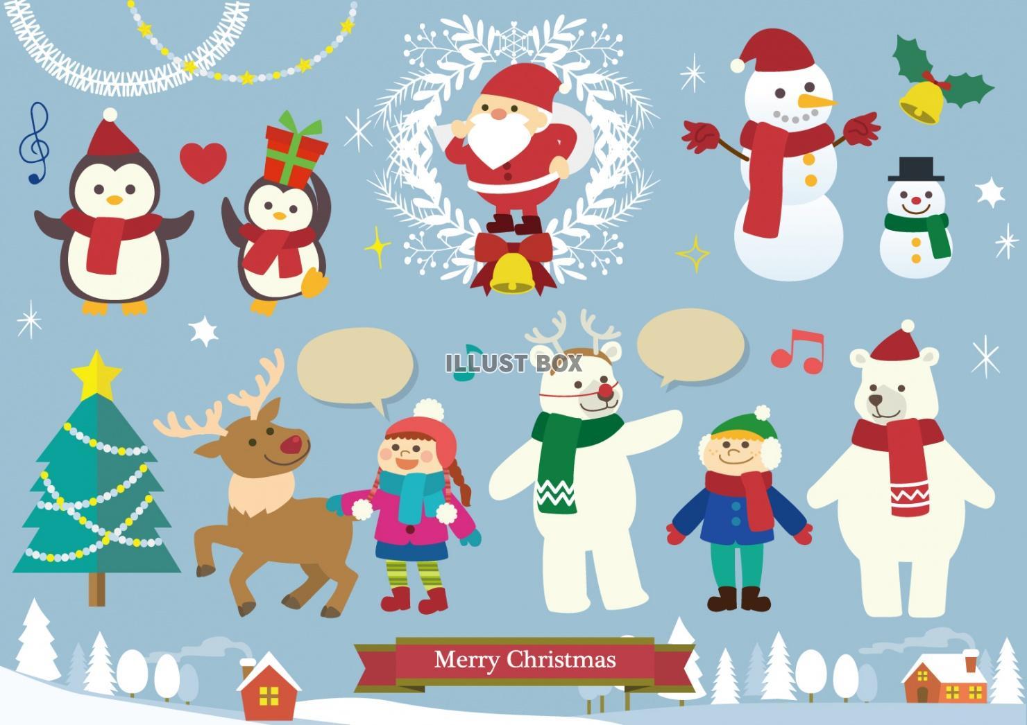 無料イラスト クリスマス動物イラストセット