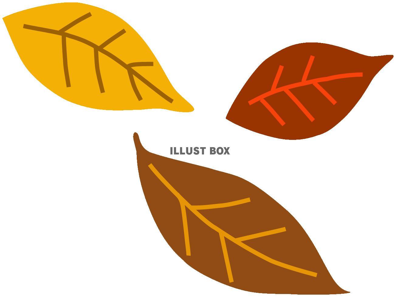 無料イラスト 落ち葉6秋冬枯れ葉
