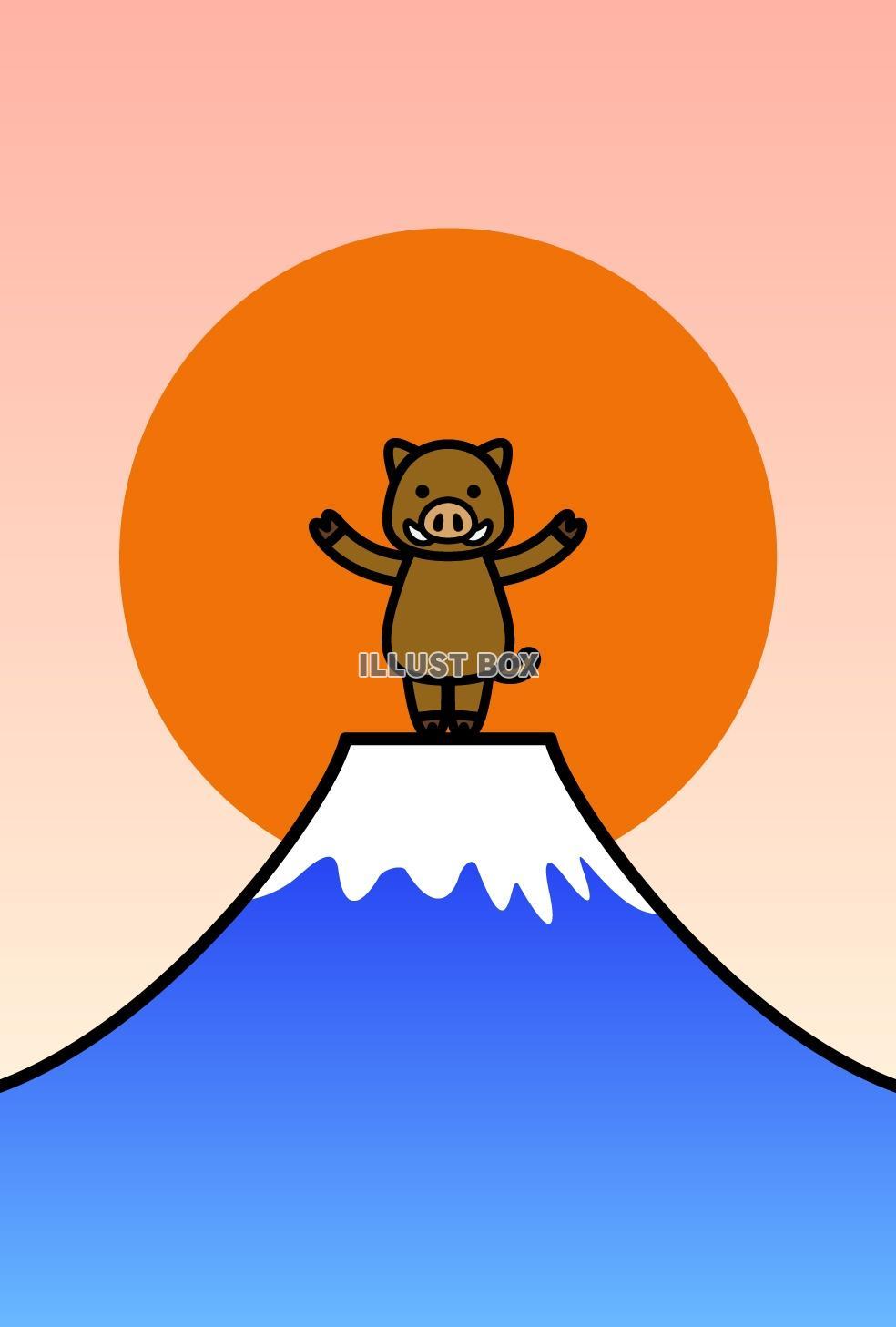 無料イラスト 2019年亥年年賀状のイラスト イノシシと富士山2