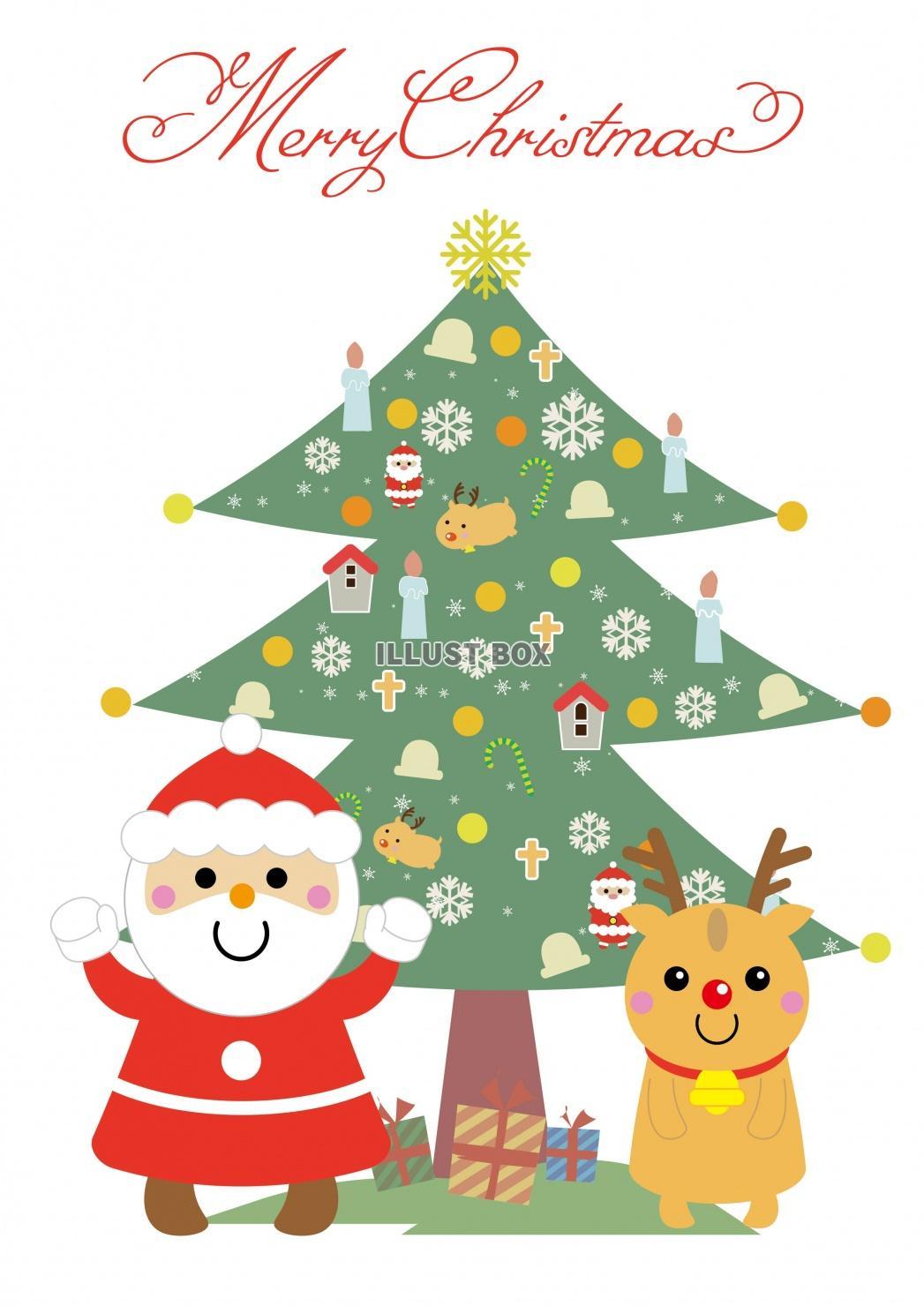 無料イラスト サンタとトナカイとクリスマスツリー