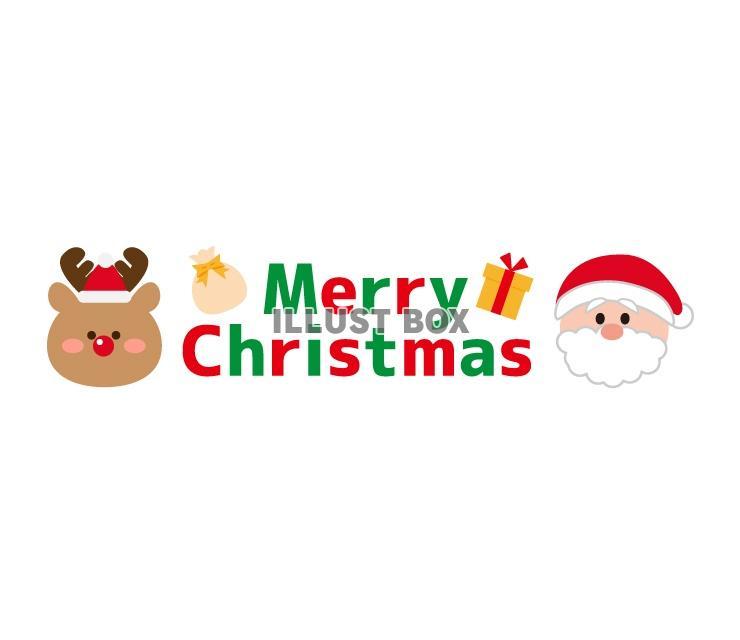 無料イラスト サンタクロースとトナカイ顔のクリスマスイラスト
