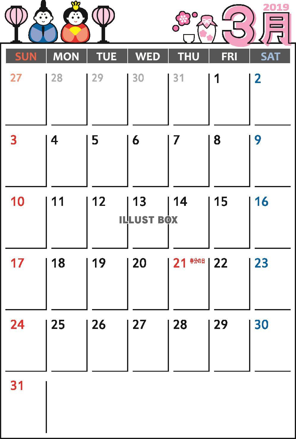 無料イラスト 19年 カレンダー 3月