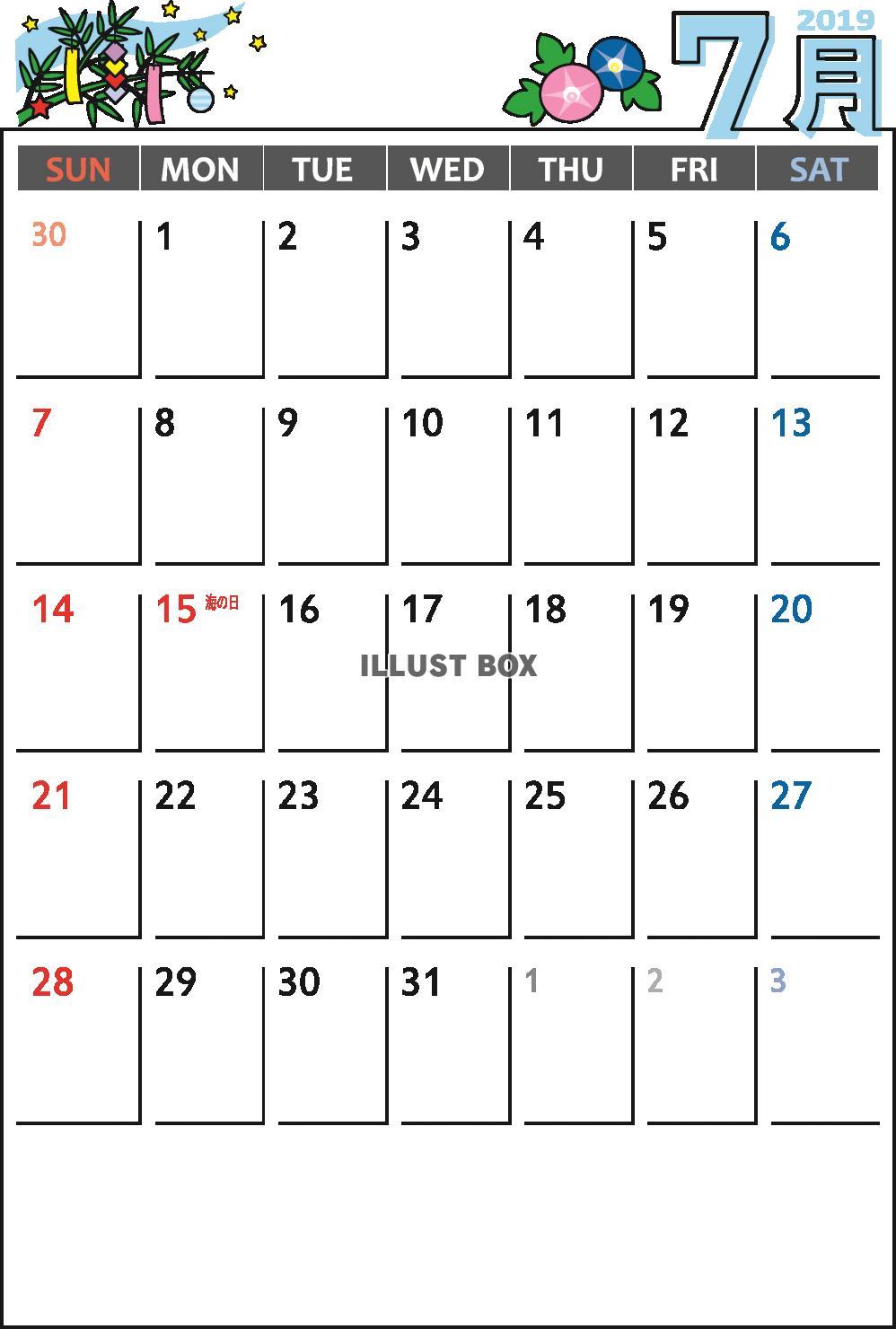 無料イラスト 19年 カレンダー 7月