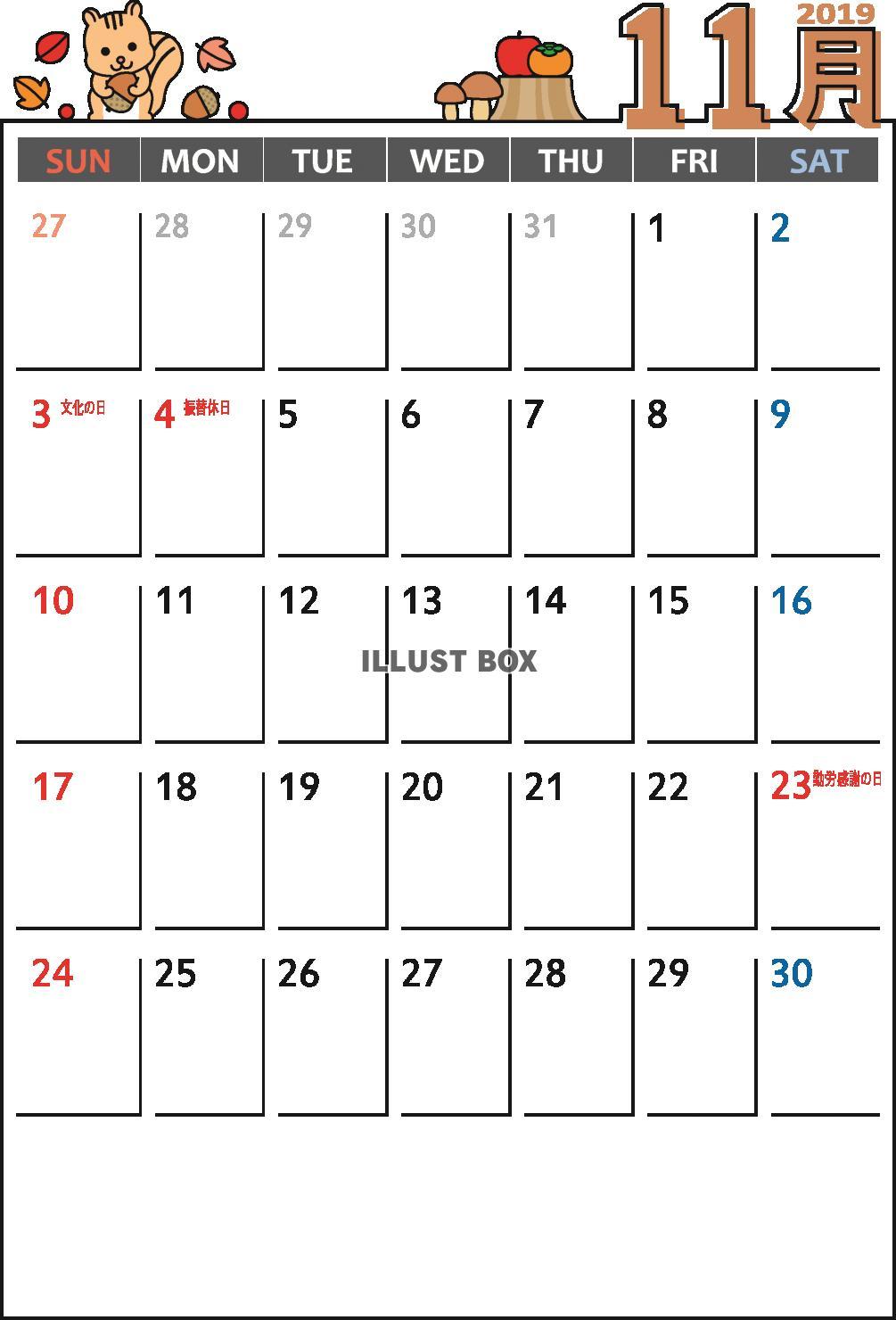 無料イラスト 2019年 カレンダー11月