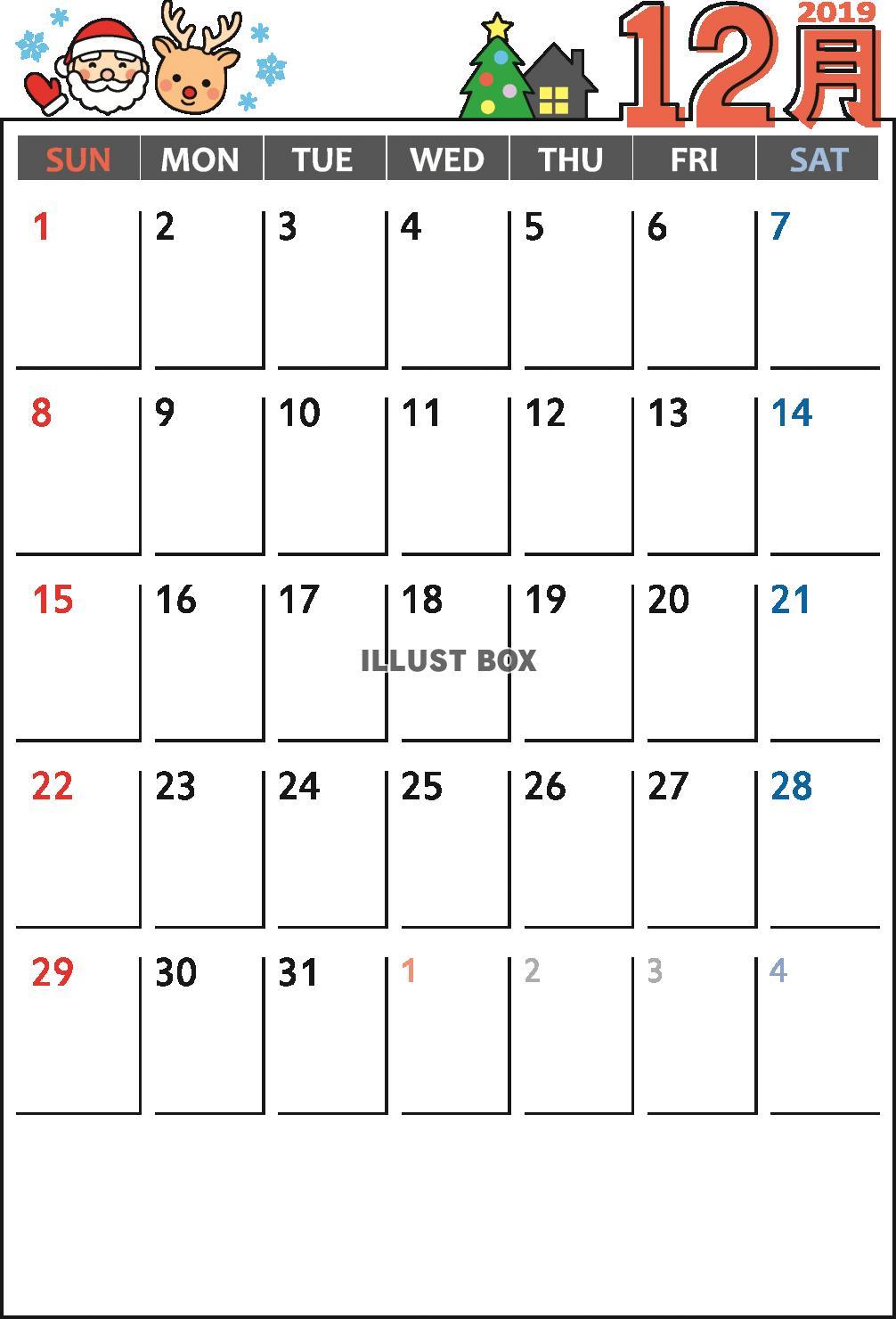 無料イラスト 19年 カレンダー 12月