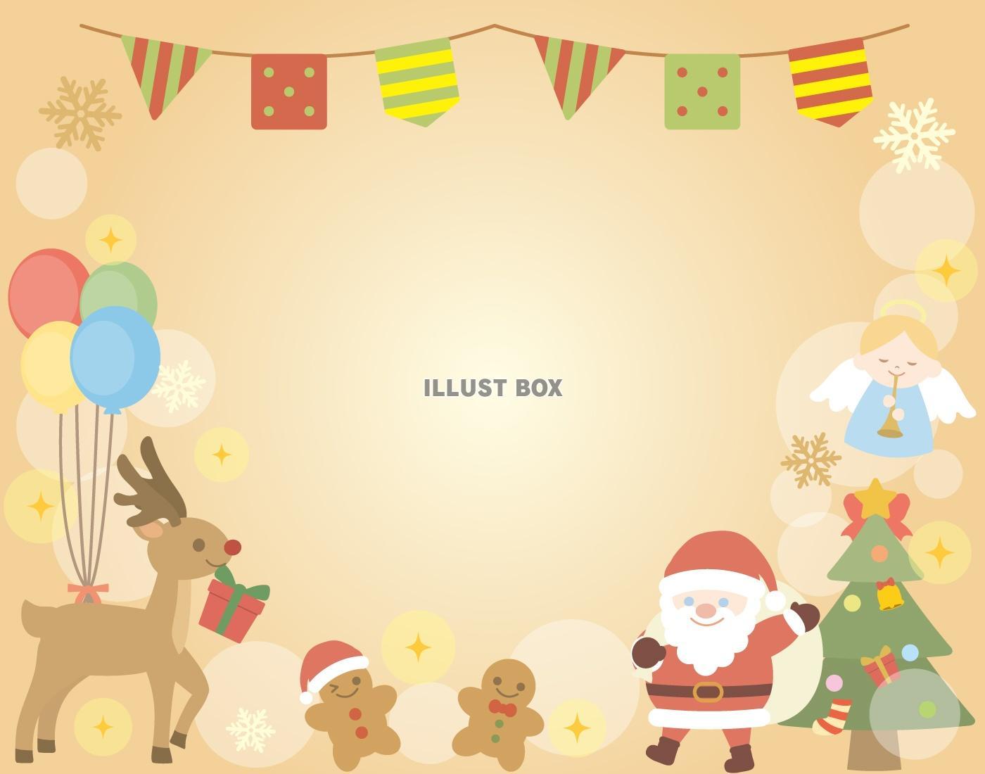 無料イラスト クリスマスカード1