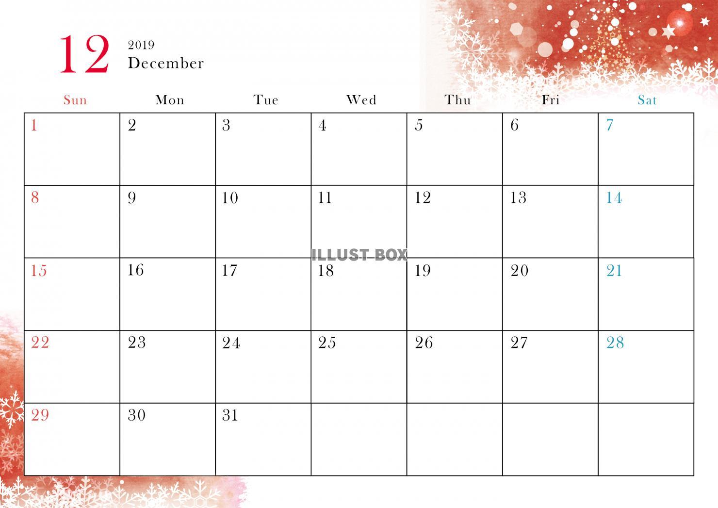 無料イラスト 2019年カレンダー 季節イラスト入り 12月