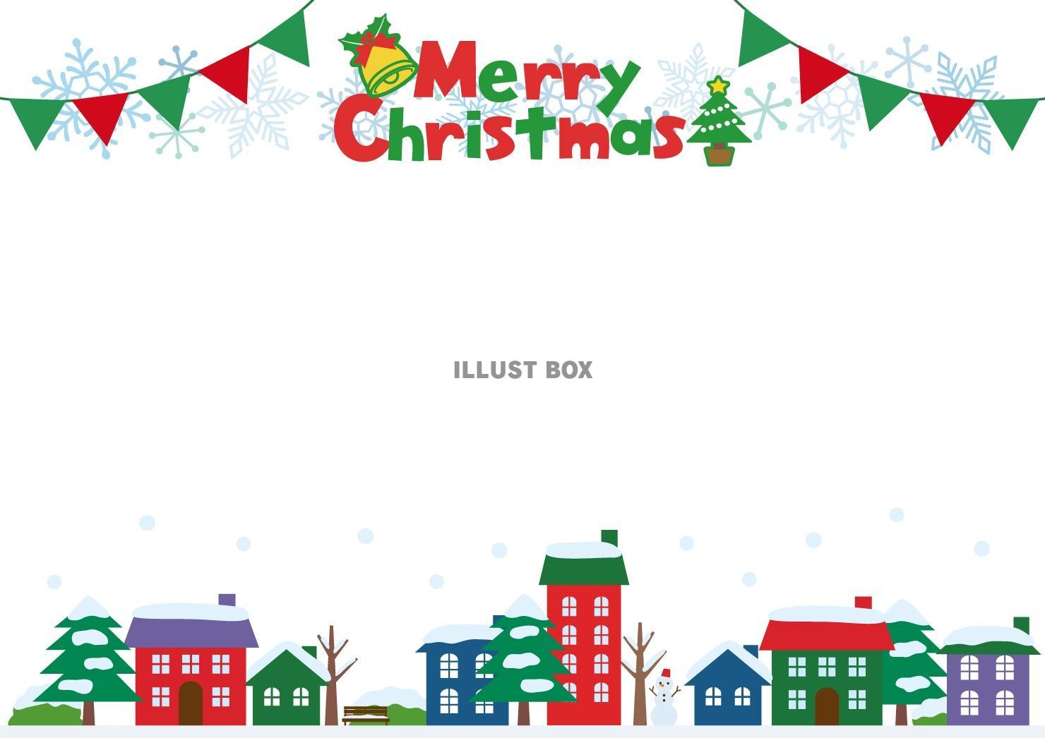 無料イラスト クリスマスの街並みフレーム