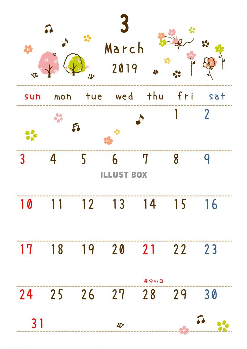 無料イラスト 19年3月 カレンダー 季節の落書き