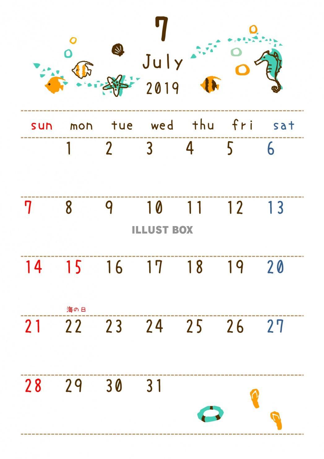 無料イラスト 19年7月 カレンダー 季節の落書き