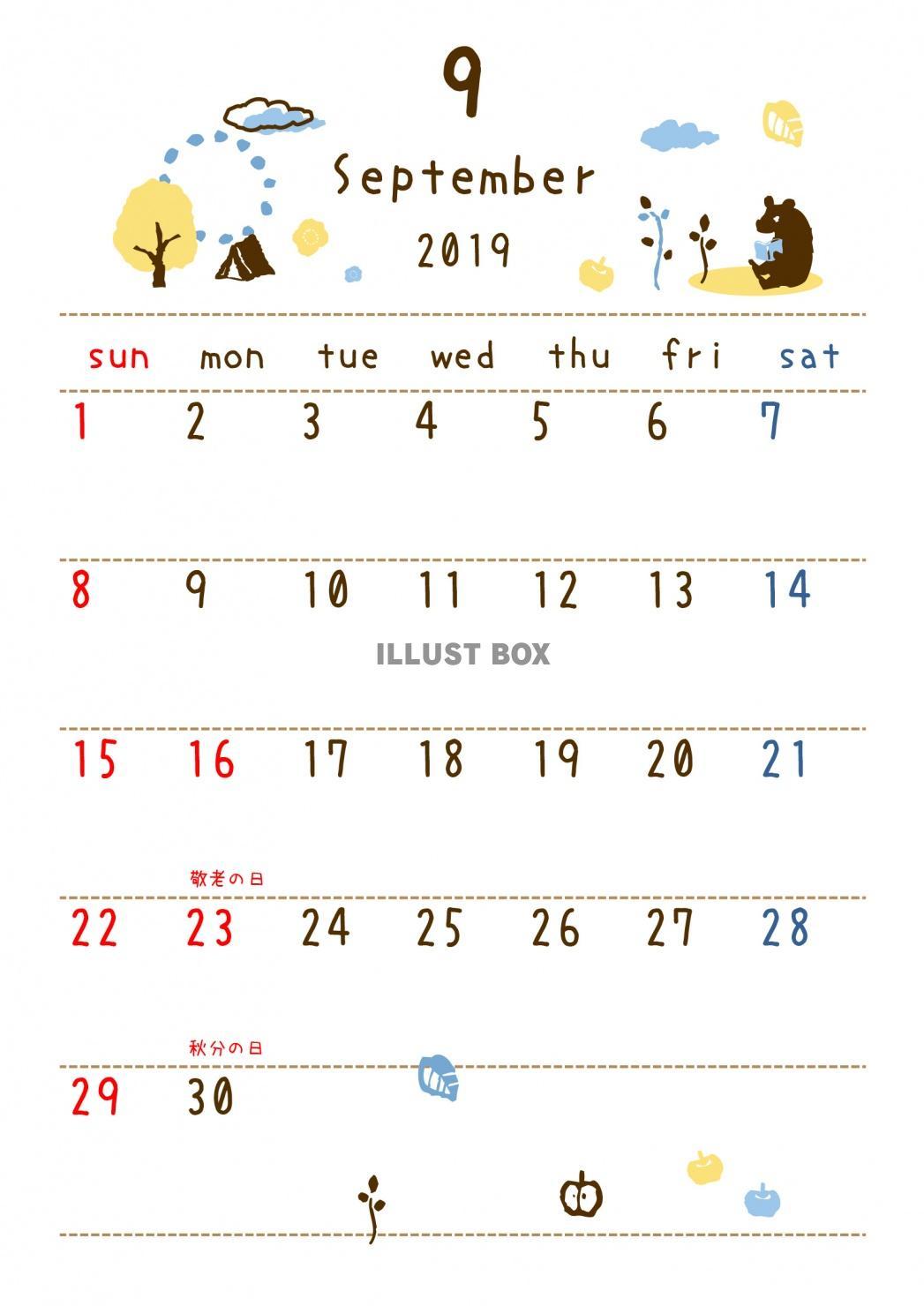 無料イラスト 2019年9月 カレンダー 季節の落書き
