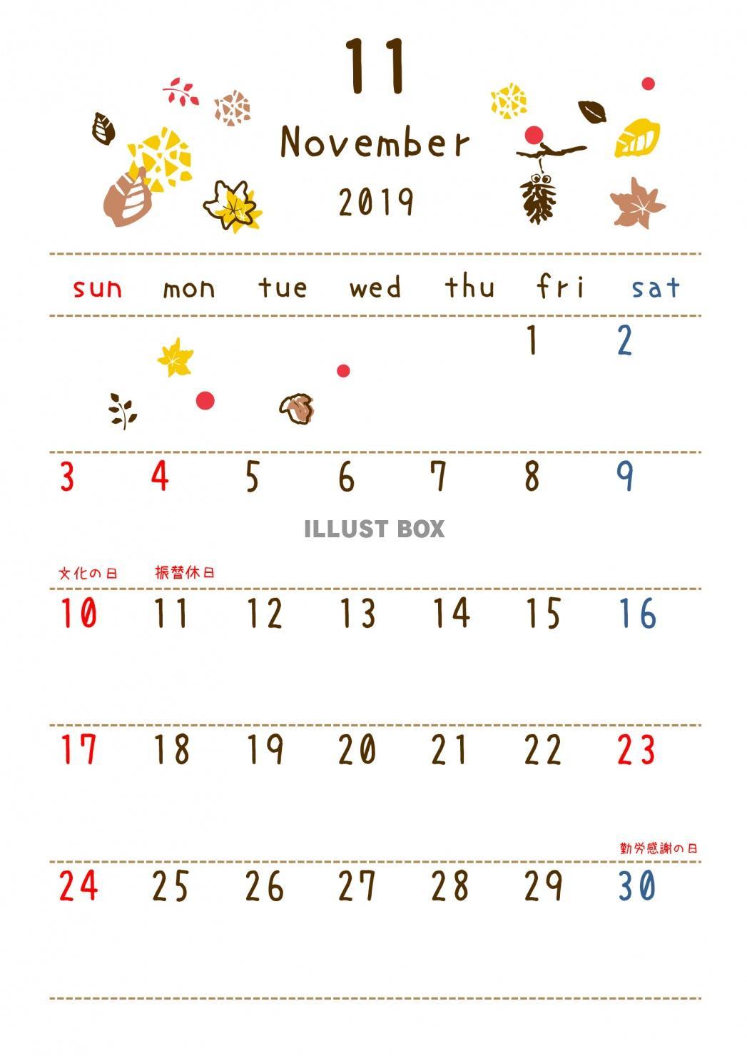 無料イラスト 19年11月 カレンダー 季節の落書き