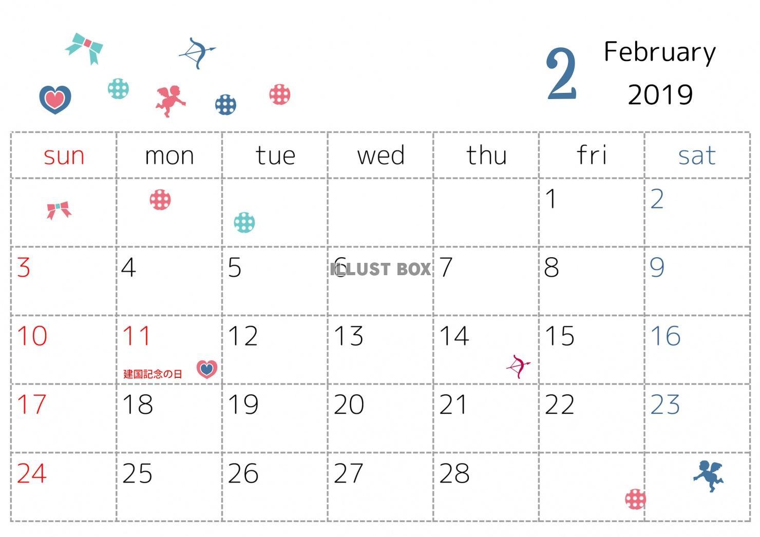 無料イラスト 19年2月カレンダー ドットとモチーフ