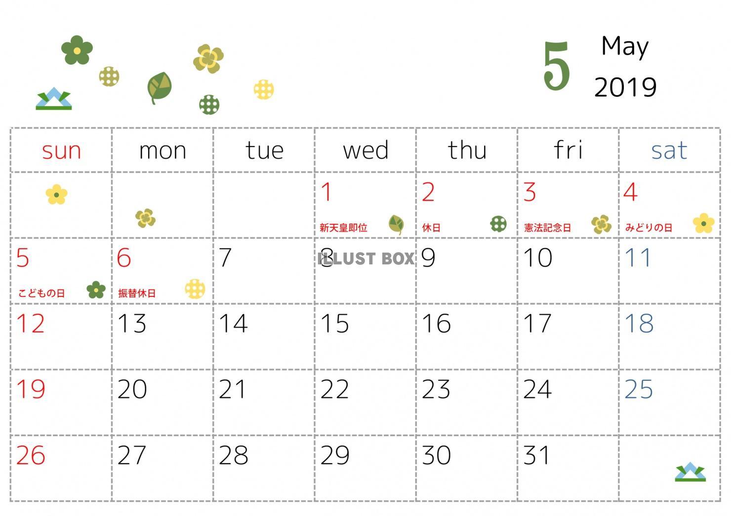 無料イラスト 19年5月カレンダー ドットとモチーフ