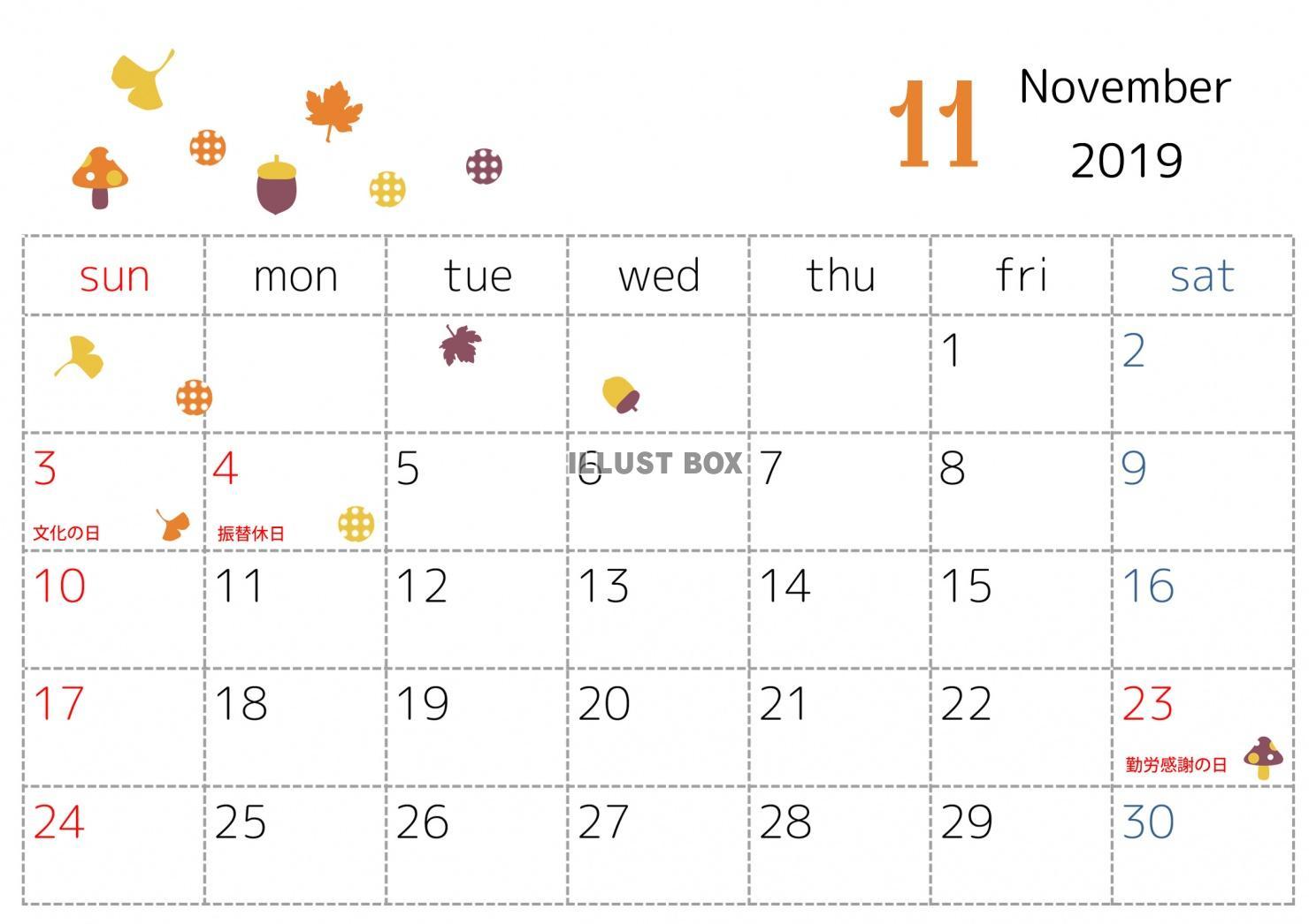 無料イラスト 19年11月カレンダー ドットとモチーフ
