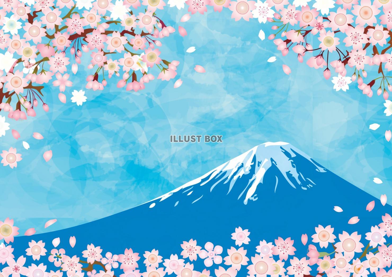 無料イラスト 富士山 桜 背景 イラスト 春 水彩 和 和風 手書き 壁紙
