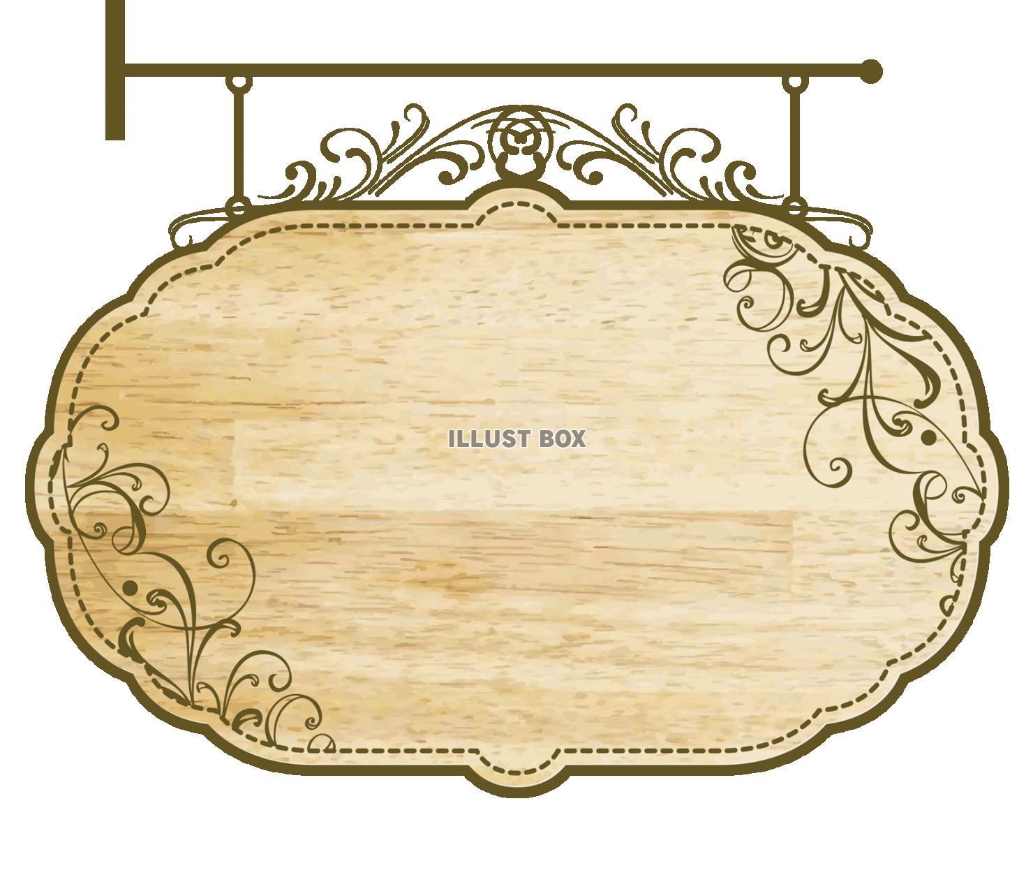 無料イラスト 看板フレームアンティークイラストシンプル背景ウェ