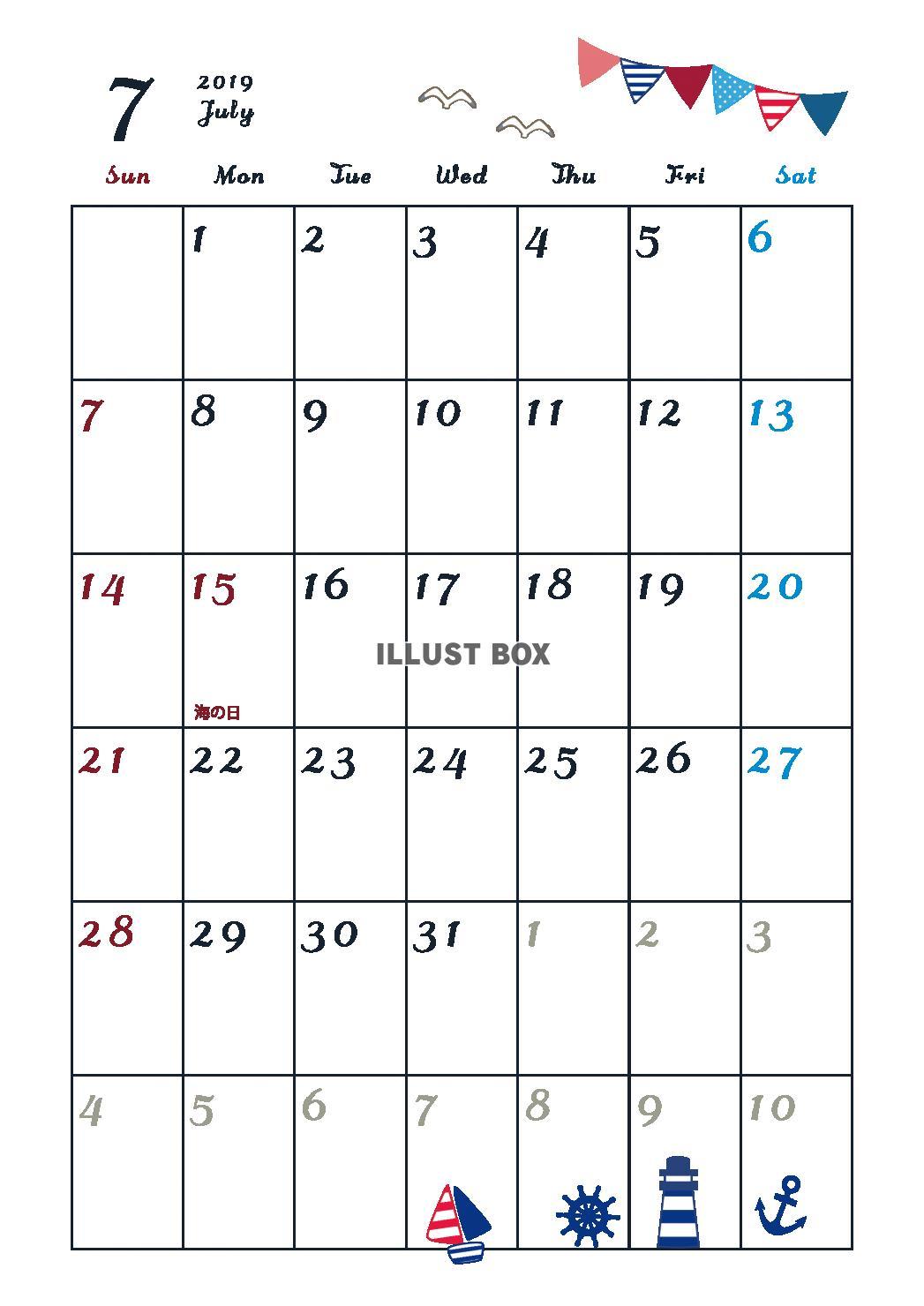 無料イラスト 19年カレンダー 7月 縦型