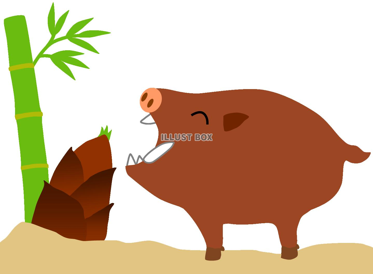 無料イラスト たけのこを食べるいのしし筍猪亥年竹