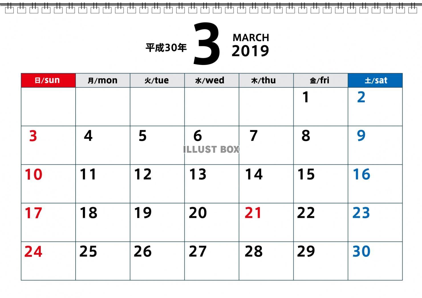 無料イラスト 19年3月カレンダー