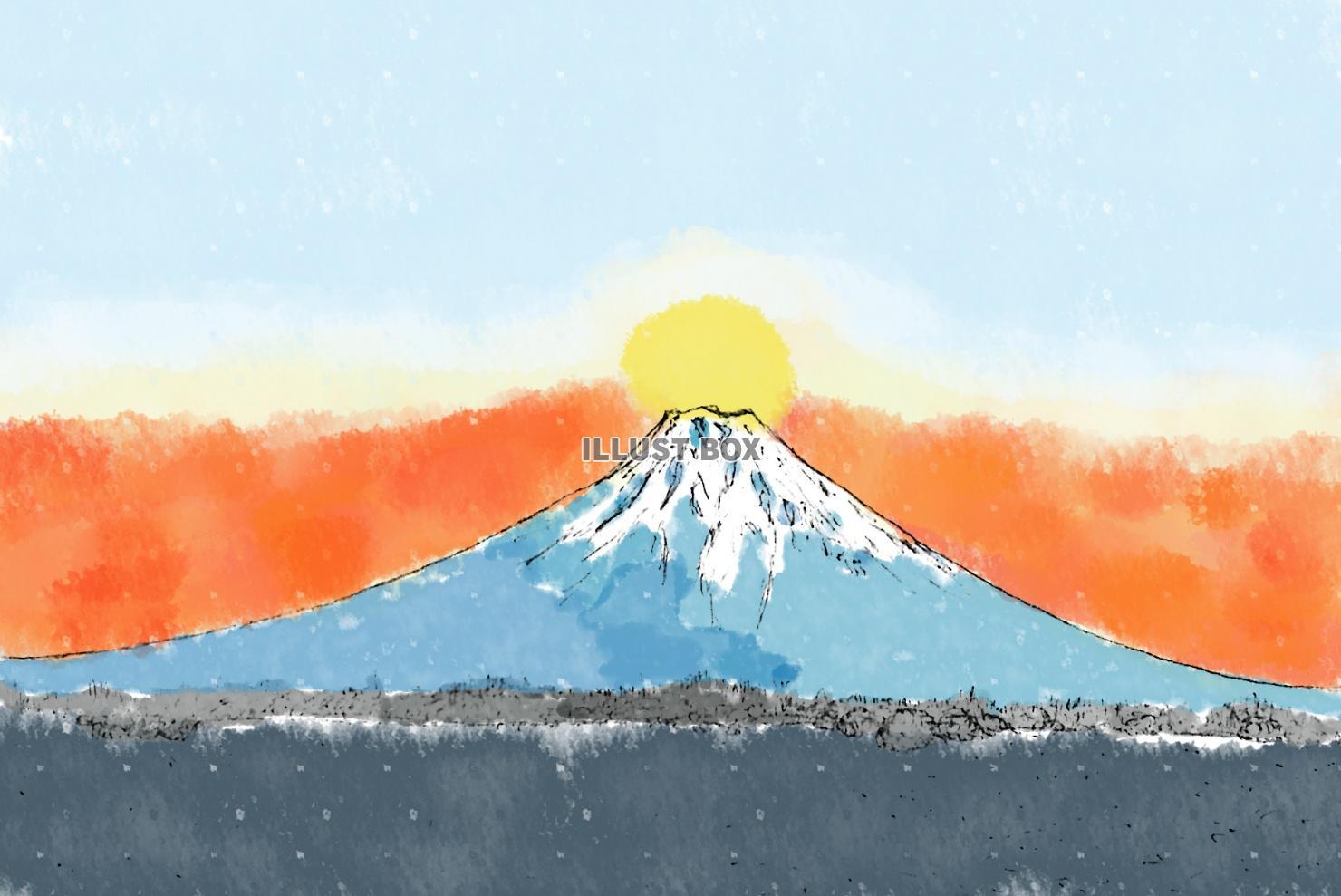 無料イラスト 富士日の出jpg