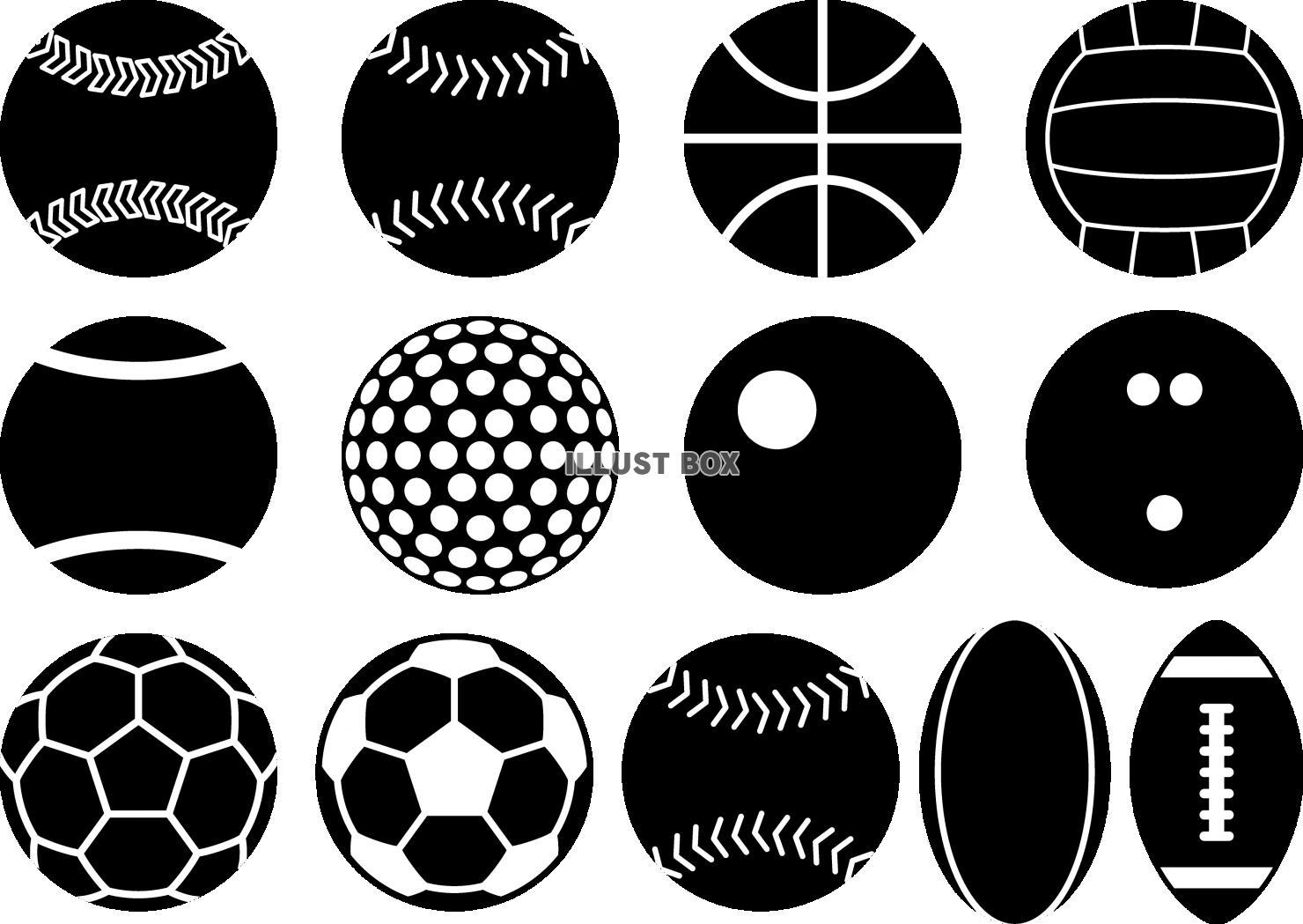無料イラスト ボール スポーツ 部活 クラブ シルエット セット