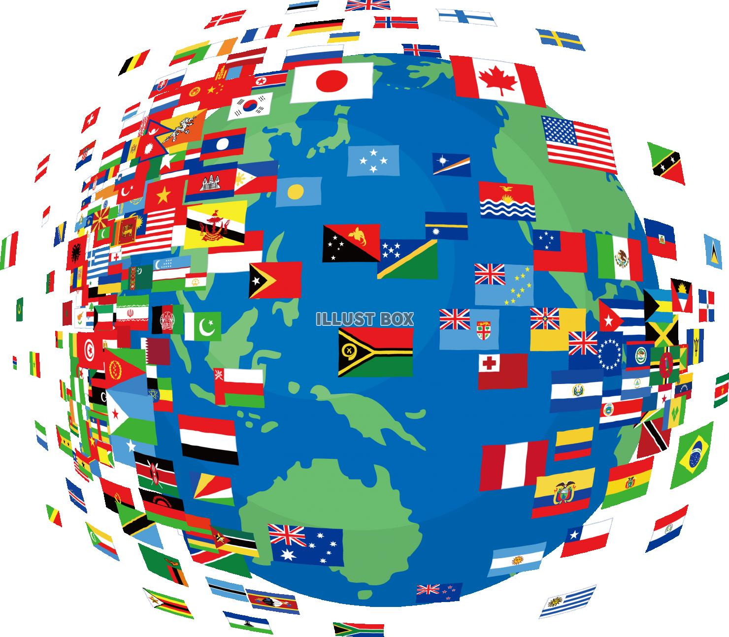 無料イラスト 地球 国旗 グローバル 世界 ワールド