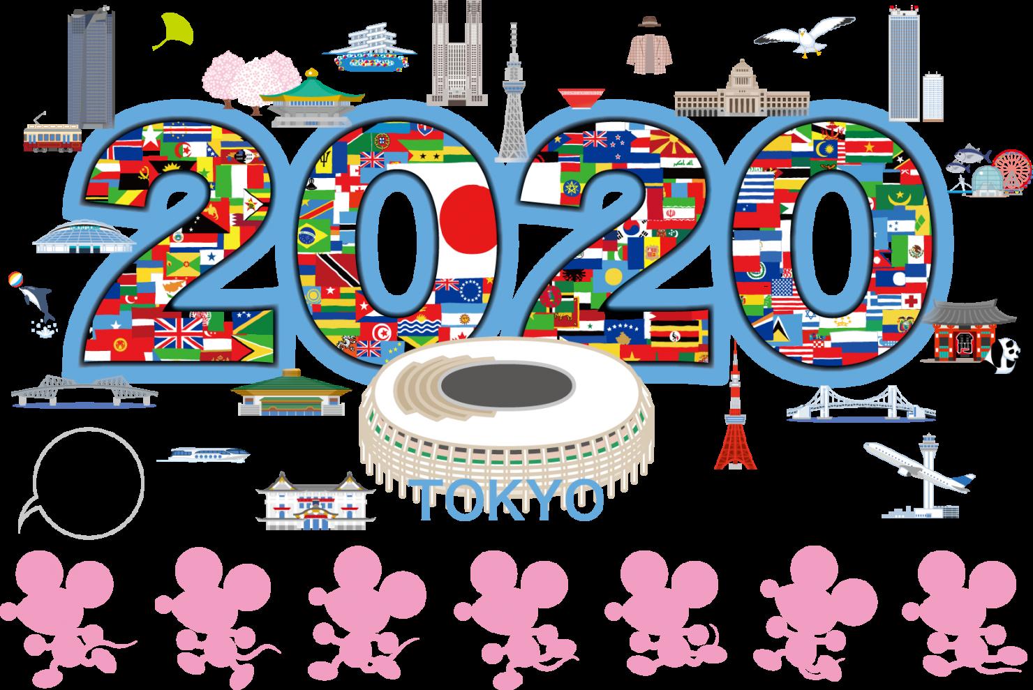 2020 年賀状