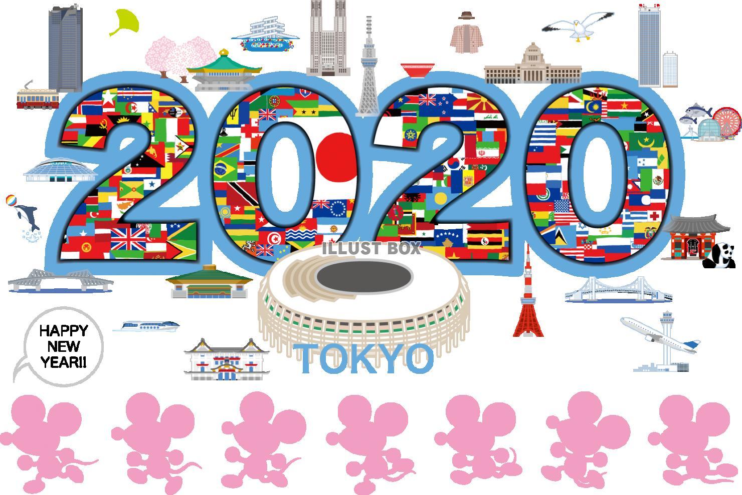 年賀状 素材 2020 無料