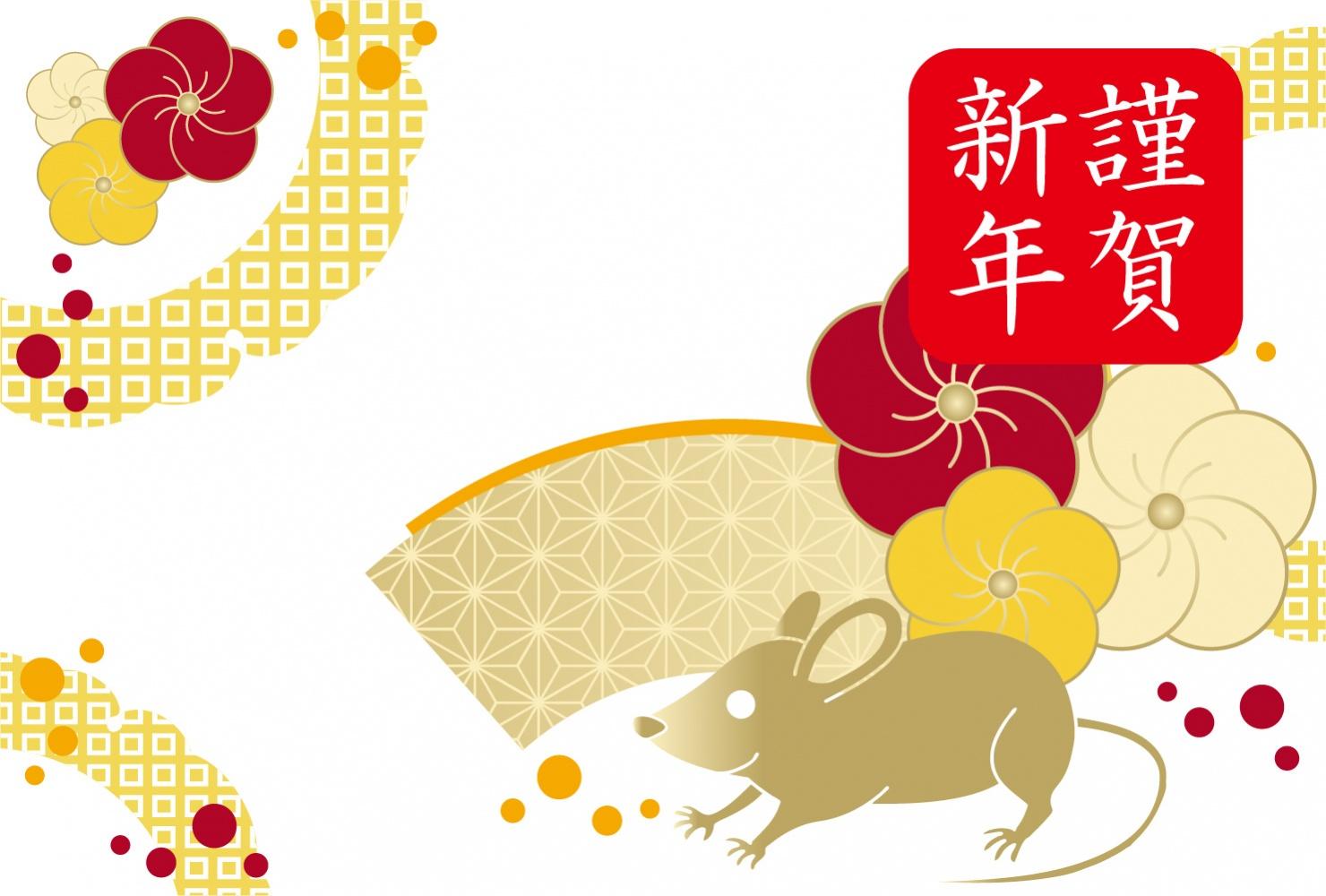 金色ネズミお正月年賀状素材
