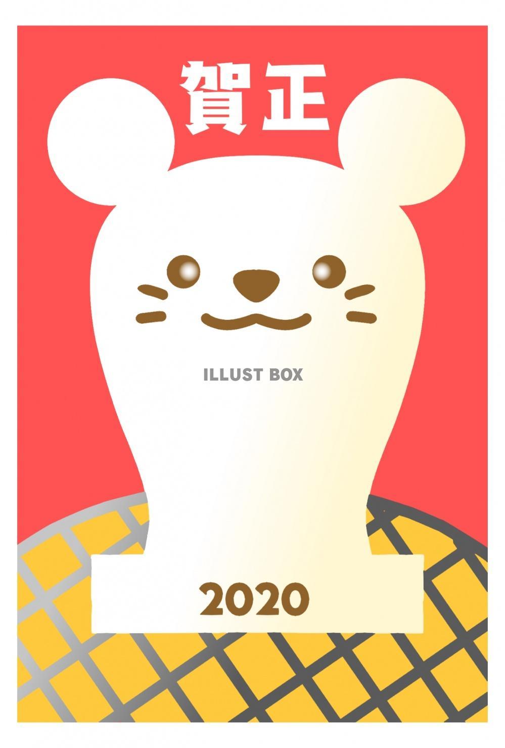 無料イラスト ネズミ型のお餅年賀状