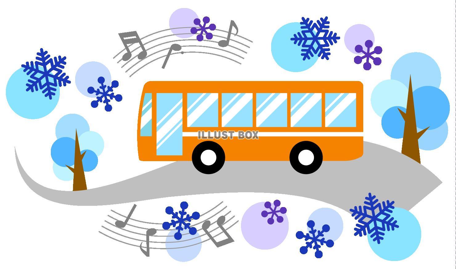 無料イラスト 冬のバス旅行イメージ