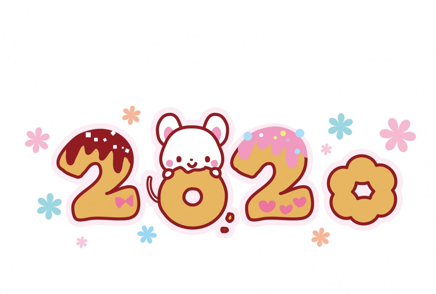 2020文字ドーナツを食べるねずみ年賀状素材