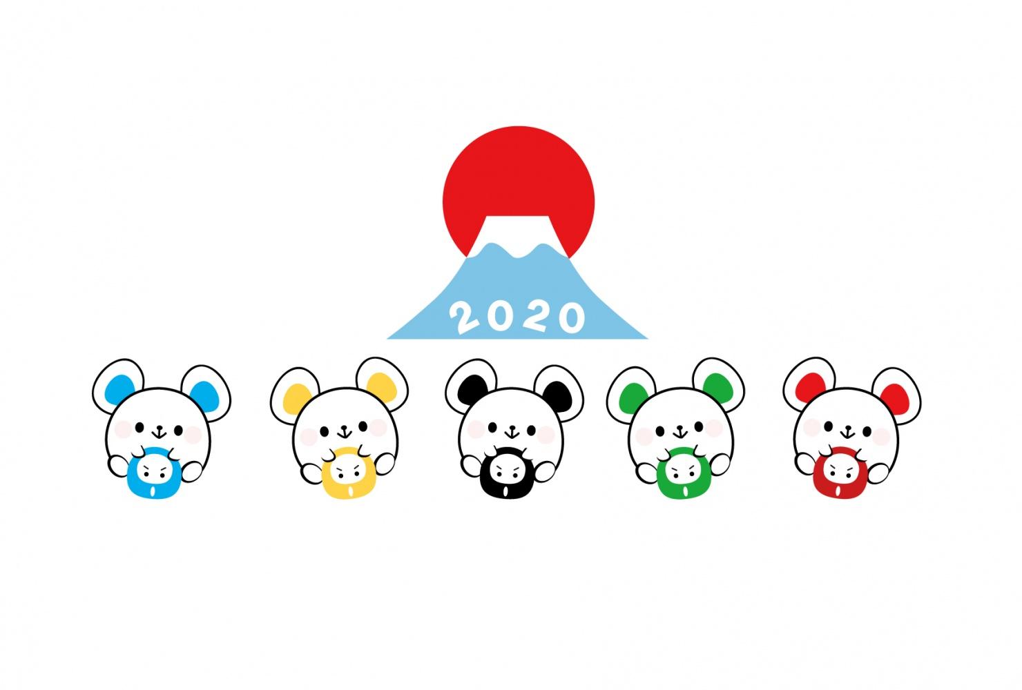 2020年子年ねずみと達磨オリンピック年年賀状素材