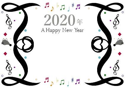 お年賀2020年・新年幕開けコンサート音楽会ゴシック系