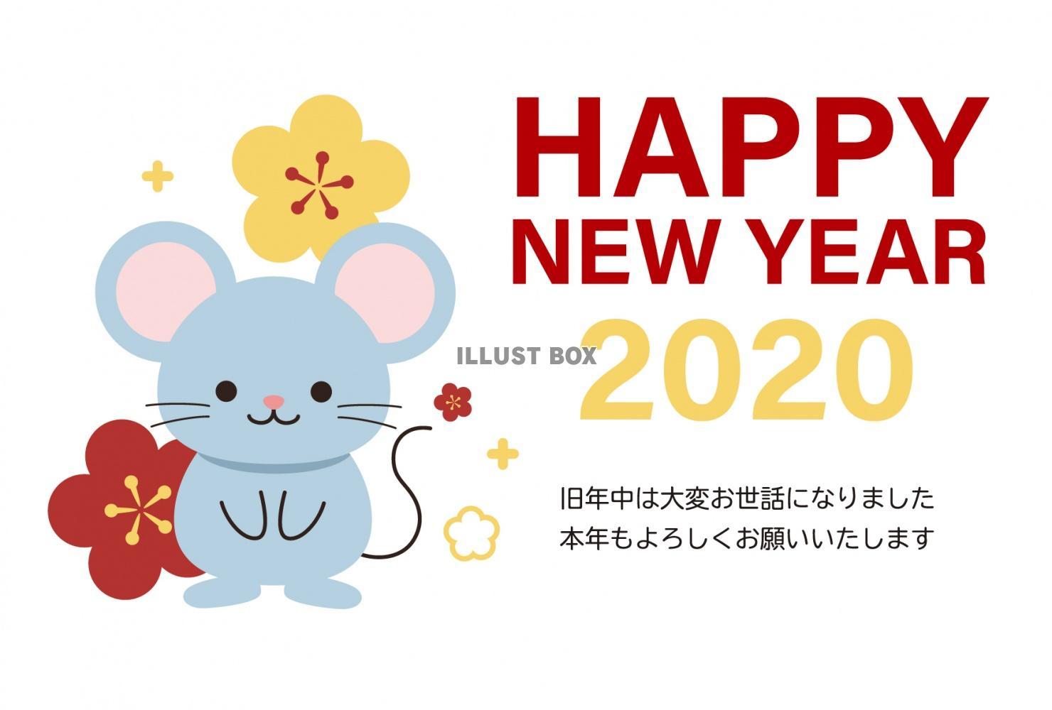 無料イラスト 2020年年賀状 ネズミ年イラスト08_02