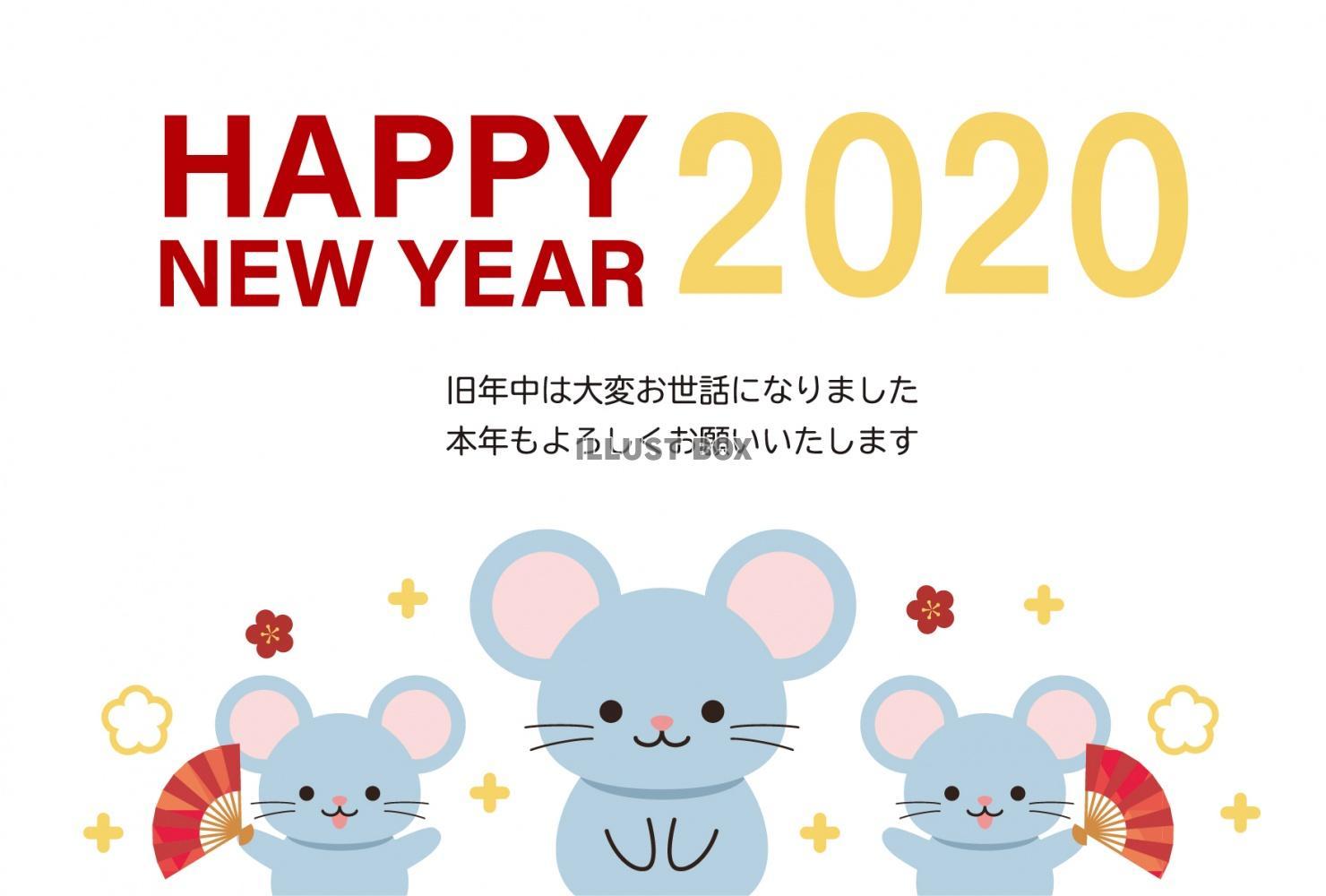 無料イラスト 2020年年賀状 ネズミ年イラスト08_03