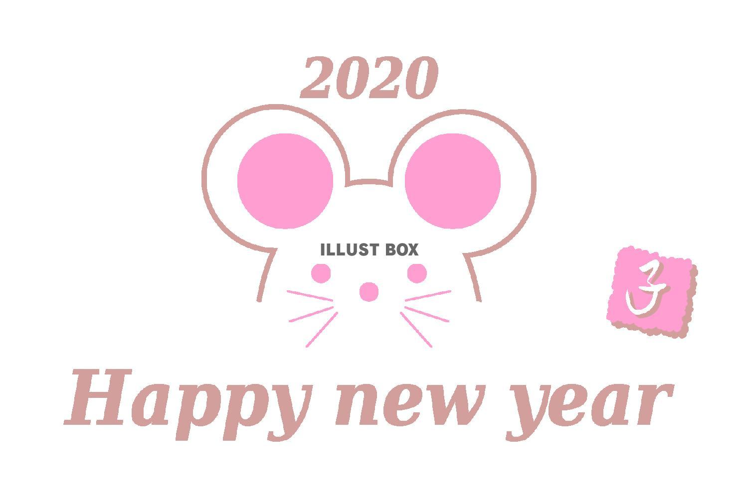 年賀状 無料 ライン 2020