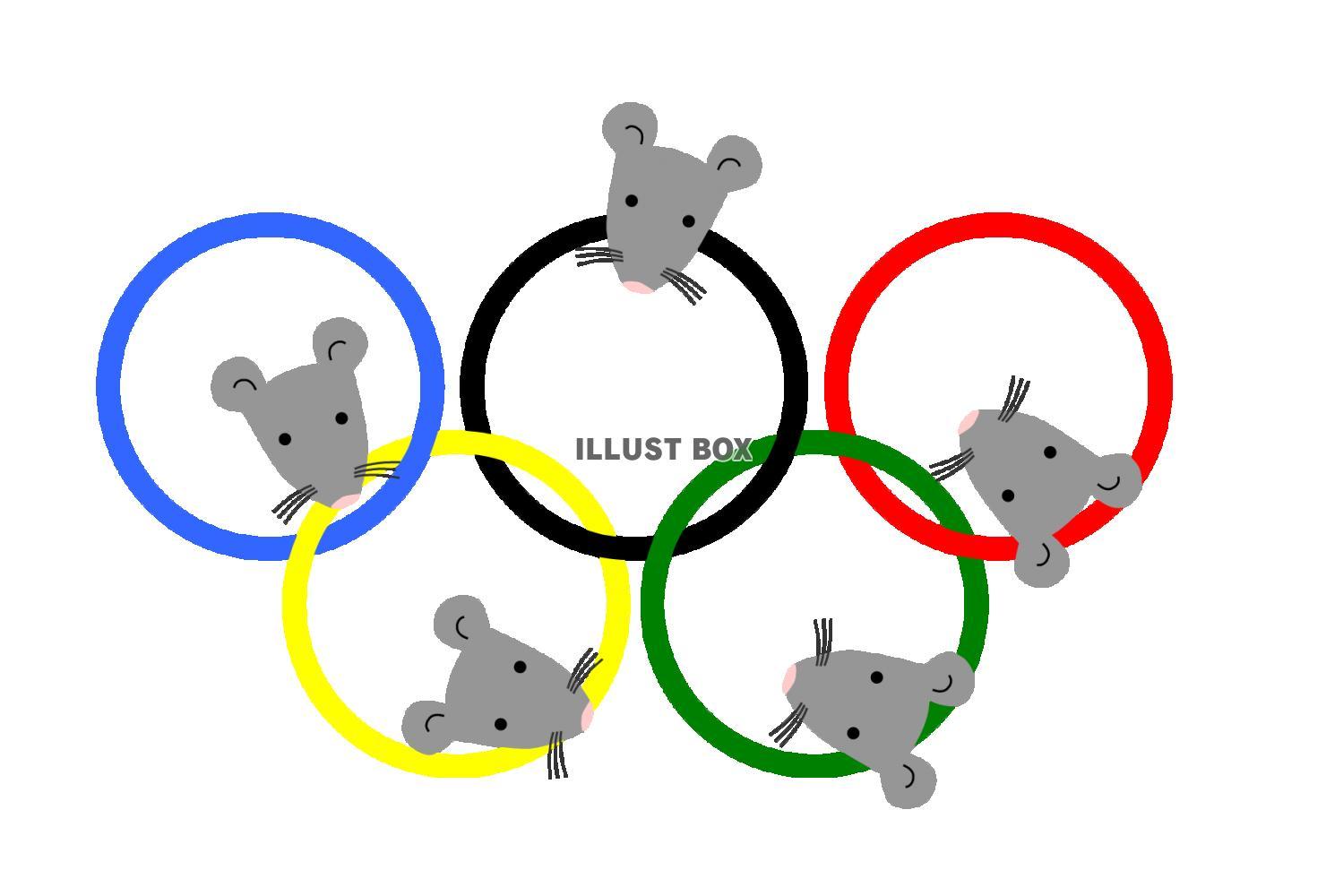 無料イラスト ねずみと五輪1 ネズミ 子年年賀状素材 オリンピック