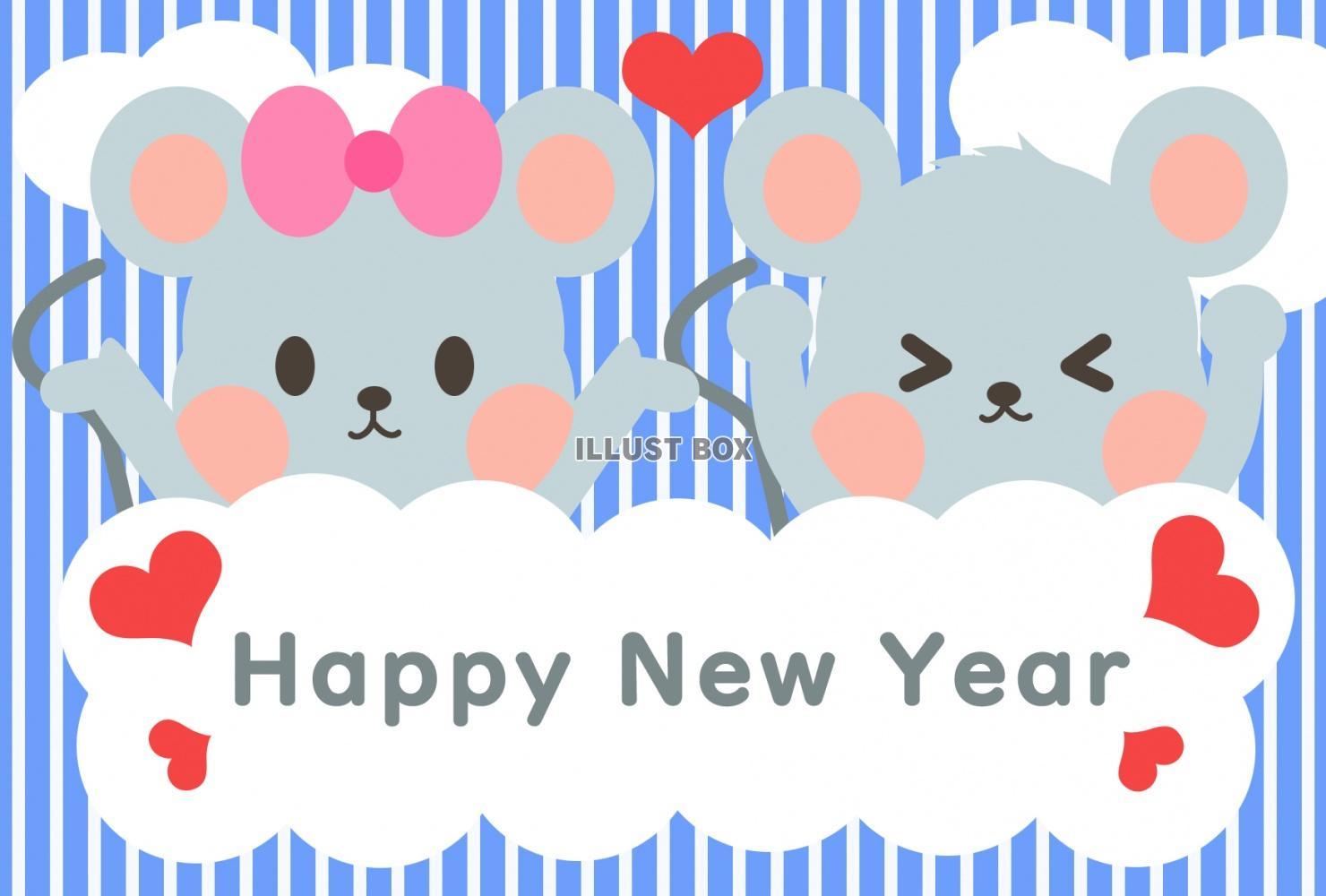 無料イラスト 2020年年賀状素材 二匹のラブラブなネズミ