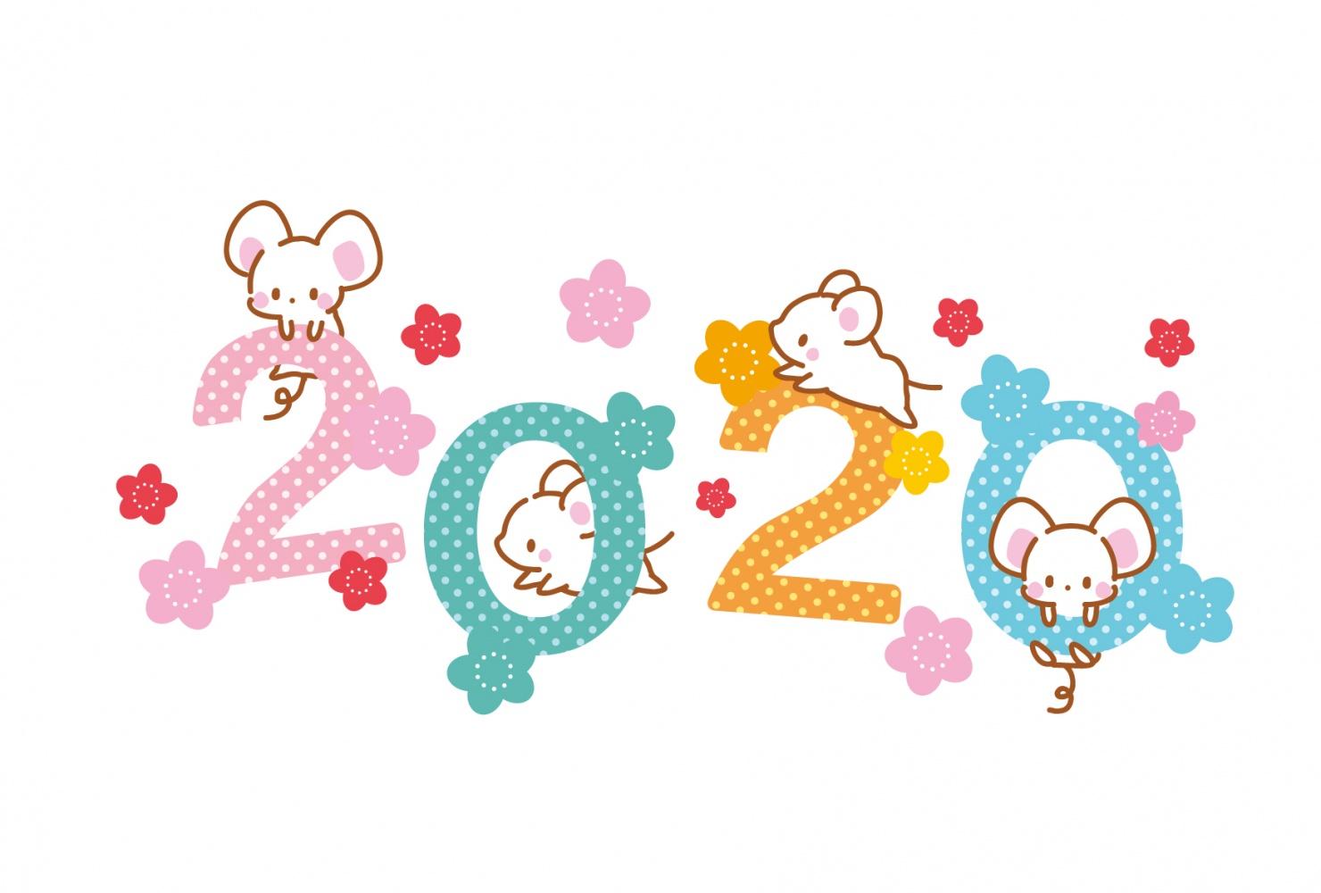 2020年子年・2020の文字とネズミの年賀状素材