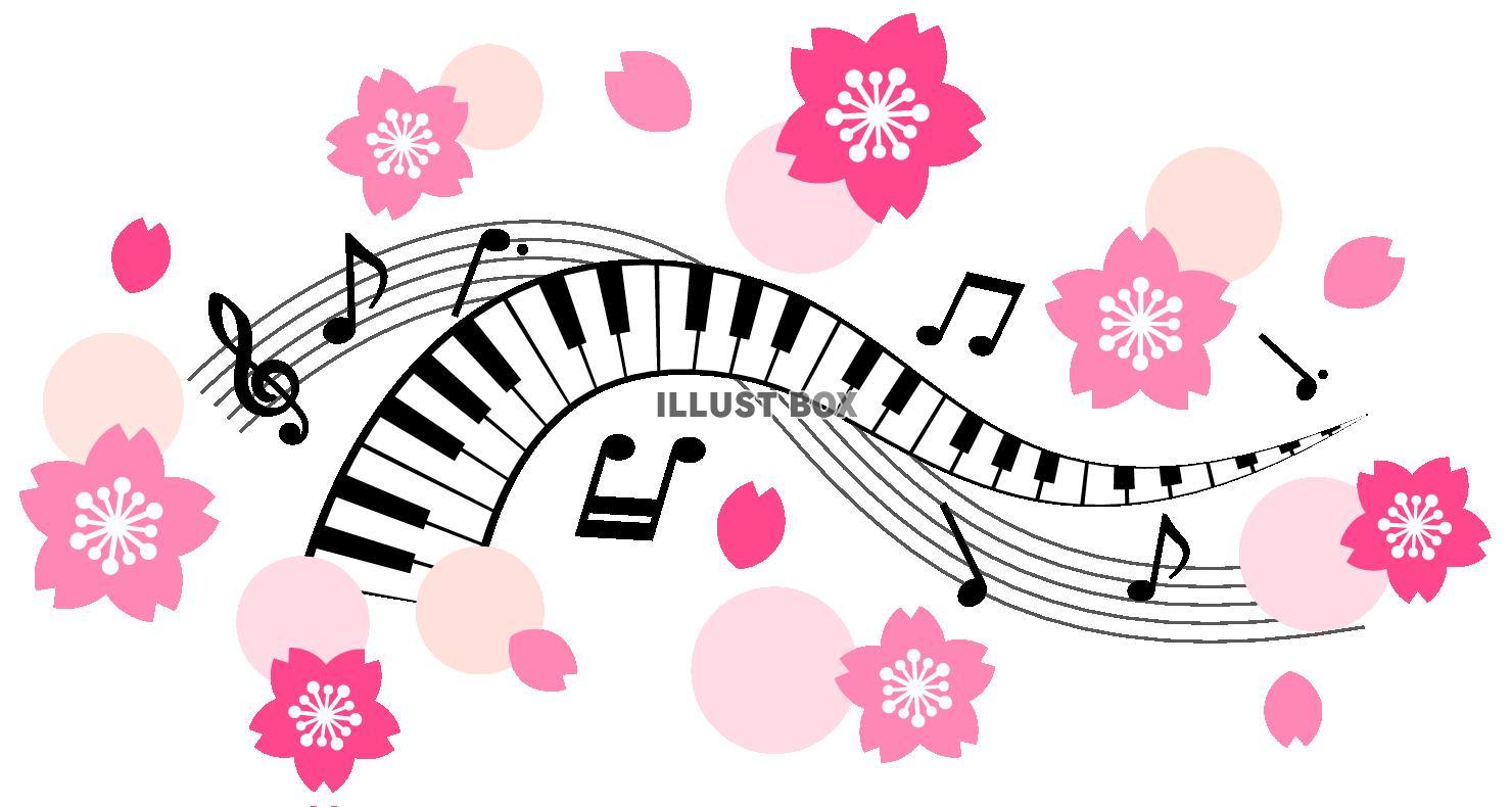 無料イラスト 春の音楽会イメージ