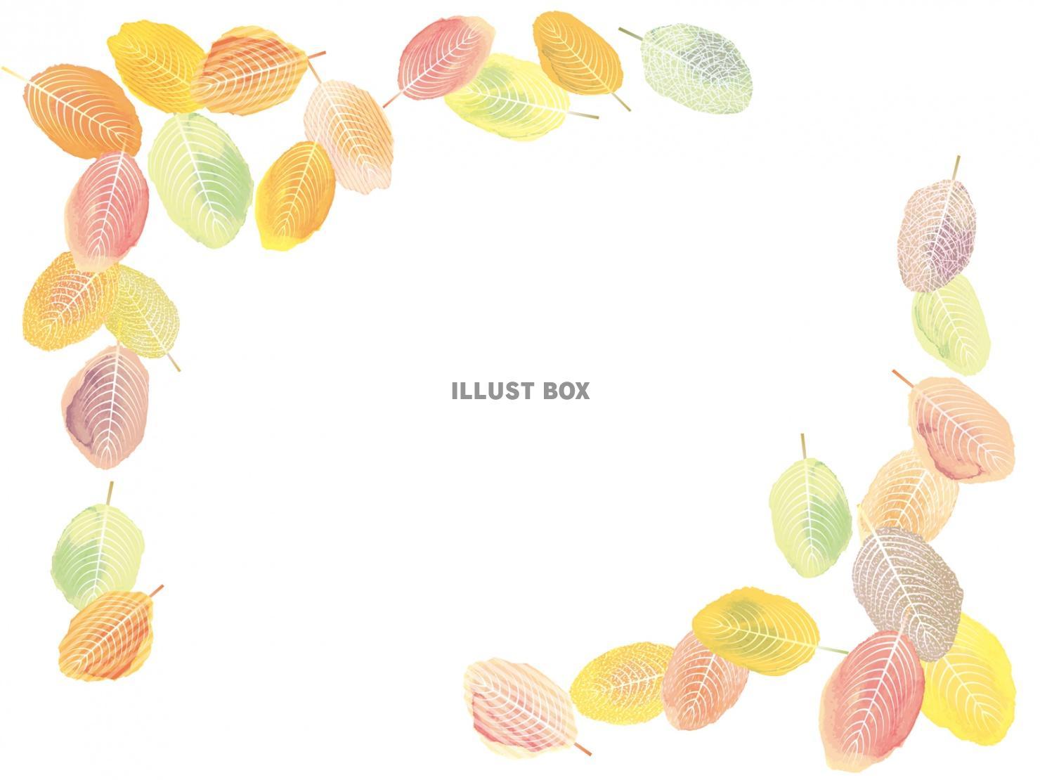 無料イラスト 葉 フレーム 秋 水彩 手書き 背景 和 和風 シルエット