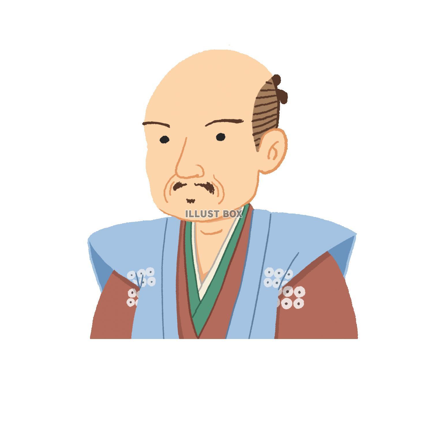 無料イラスト 真田幸村
