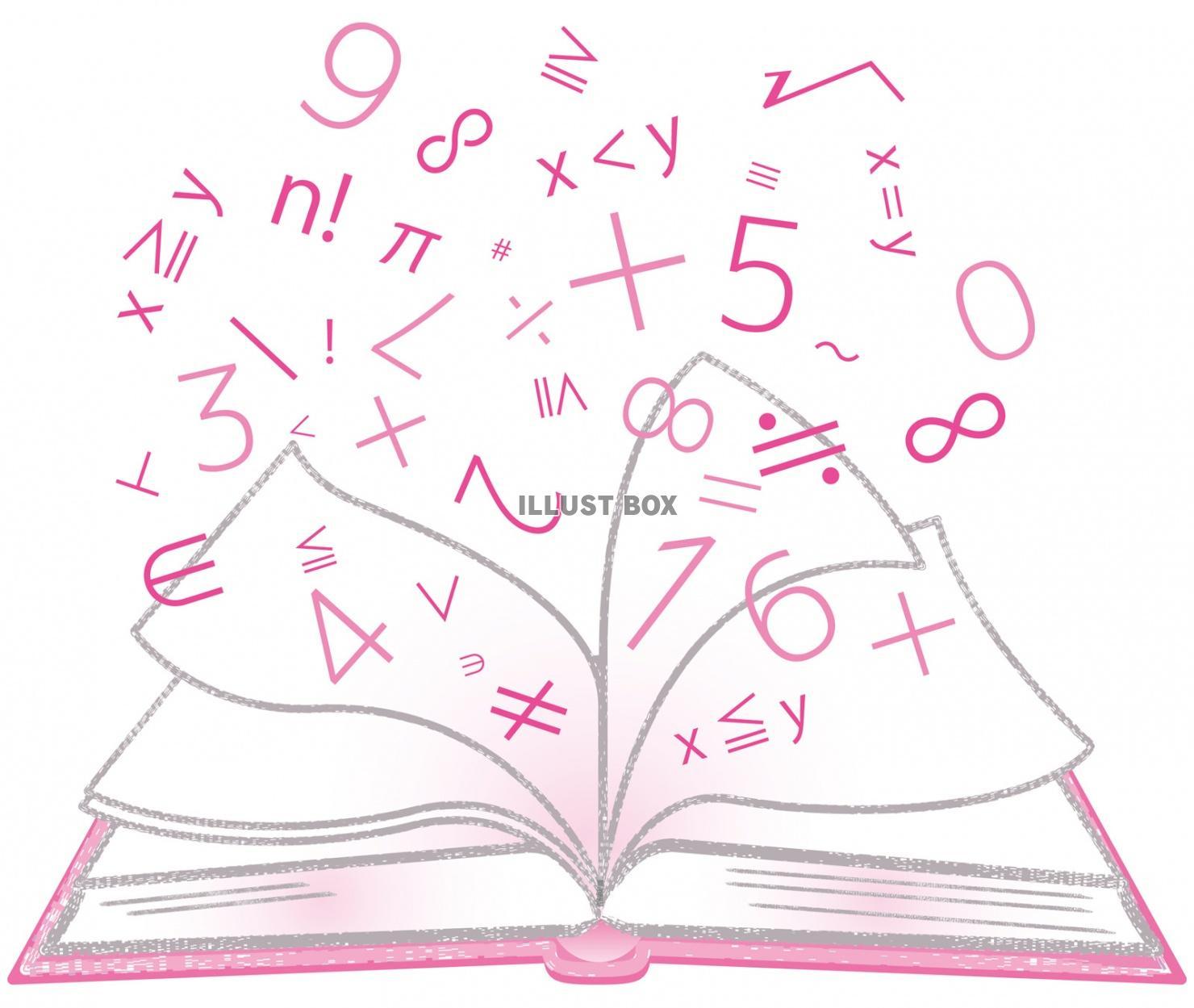 数学,算数,数字,イラスト,教科書,本,参考書,公式,足し算...