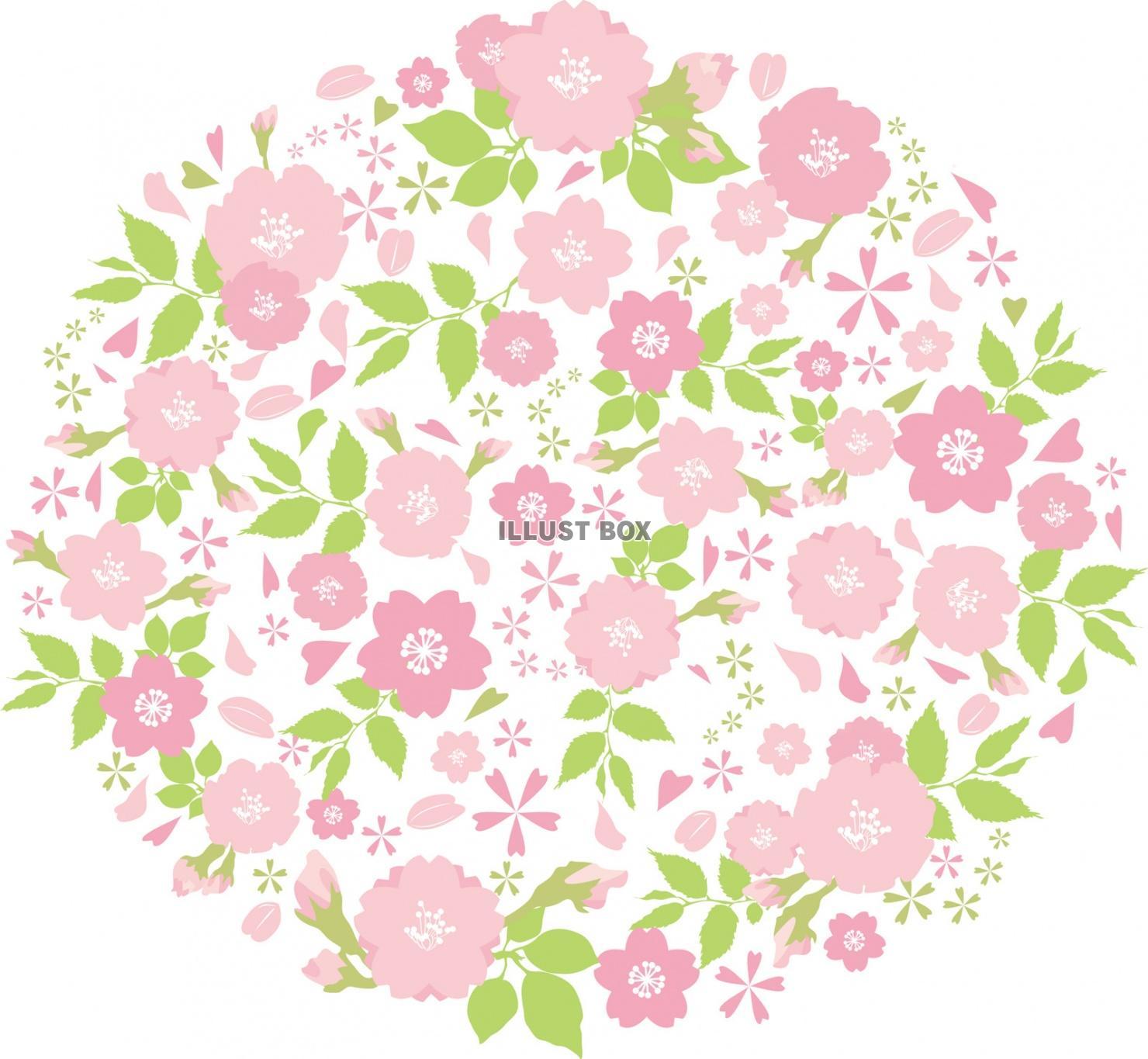無料イラスト 桜背景壁紙春花ピンク飾りイラストアイコンシ